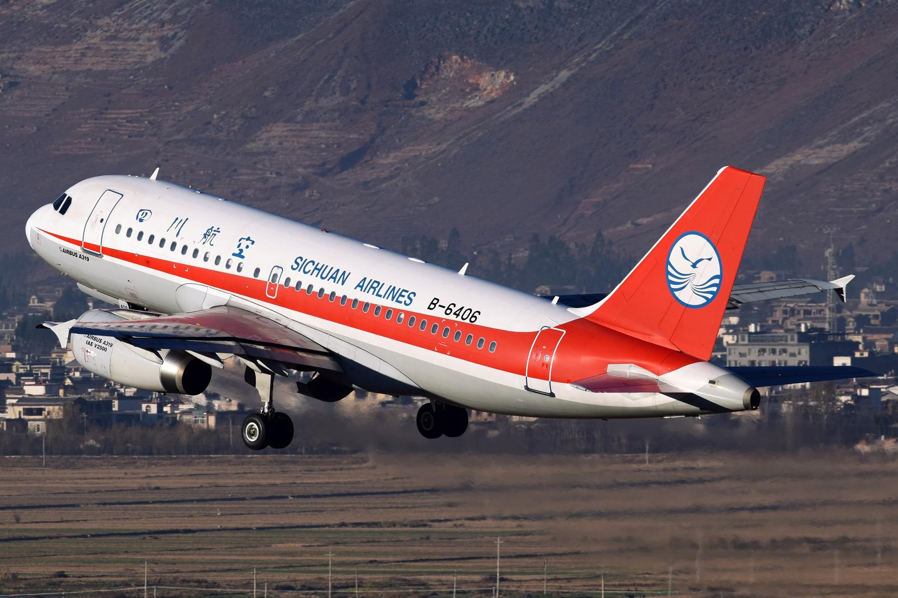 Re:[原创]补发的拍机游记---Day Trip for 丽江三义 AIRBUS A319-100 B-6406 中国丽江三义机场