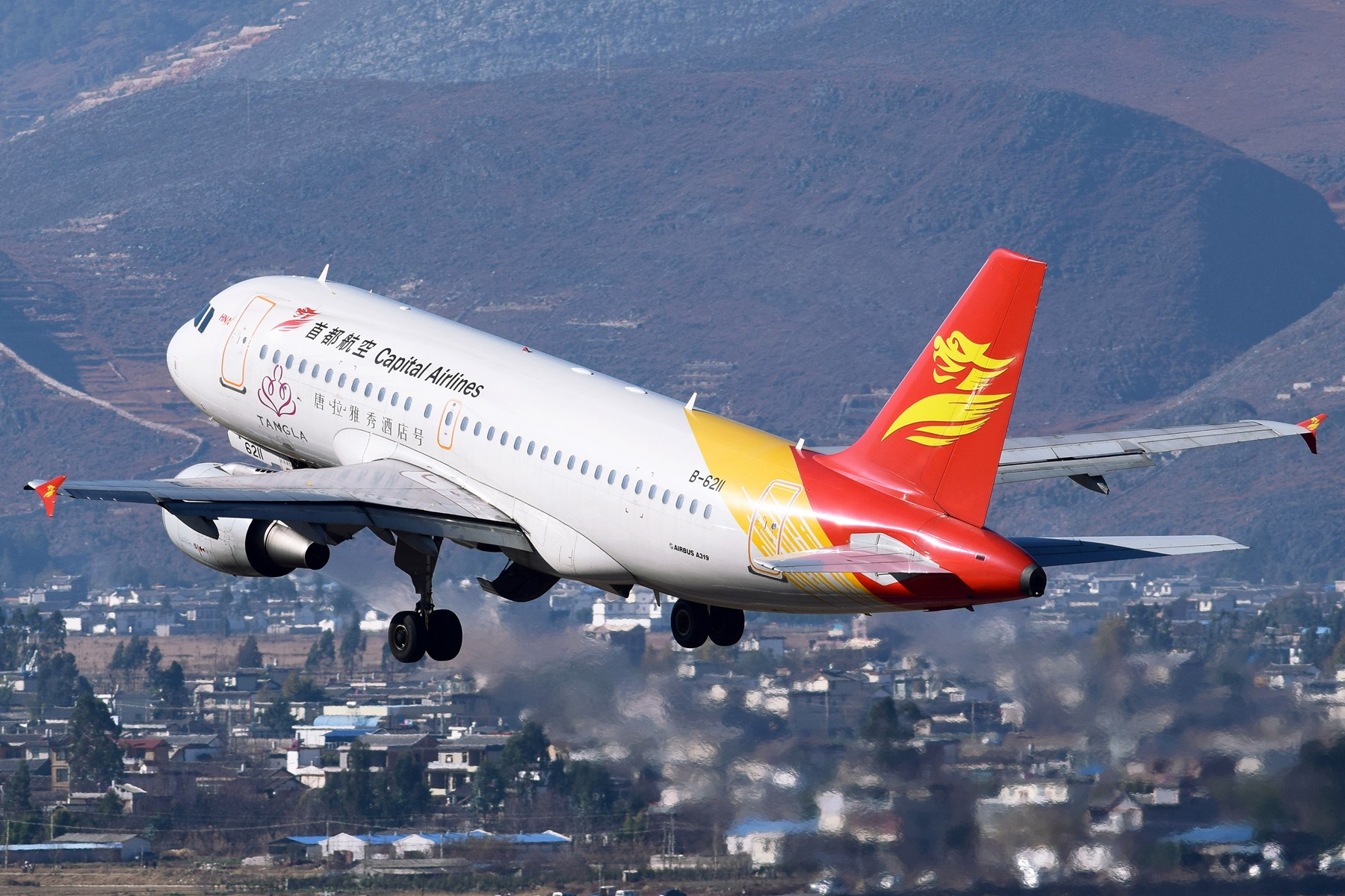 Re:[原创]补发的拍机游记---Day Trip for 丽江三义 AIRBUS A319-100 B-6211 中国丽江三义机场