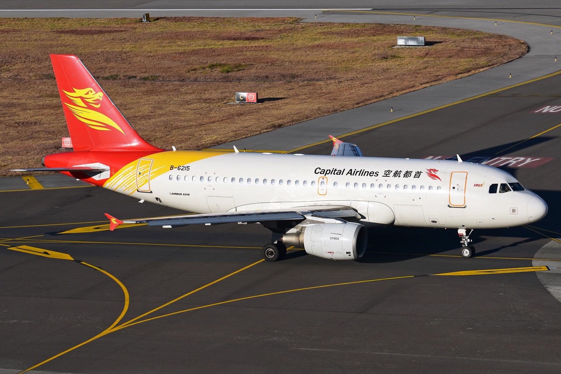Re:[原创]补发的拍机游记---Day Trip for 丽江三义 AIRBUS A319-100 B-6215 中国丽江三义机场