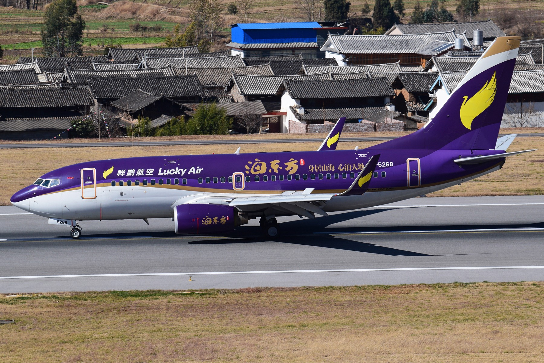 Re:[原创]补发的拍机游记---Day Trip for 丽江三义 BOEING 737-700 B-5268 中国丽江三义机场