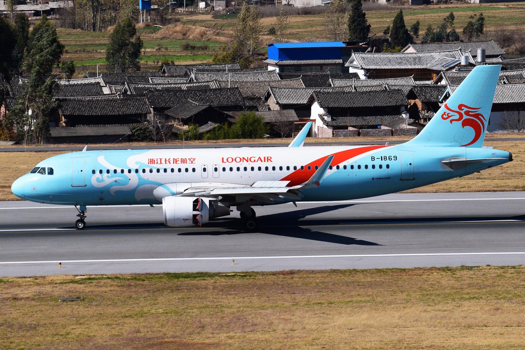 Re:[原创]补发的拍机游记---Day Trip for 丽江三义 AIRBUS A320-200 B-1869 中国丽江三义机场