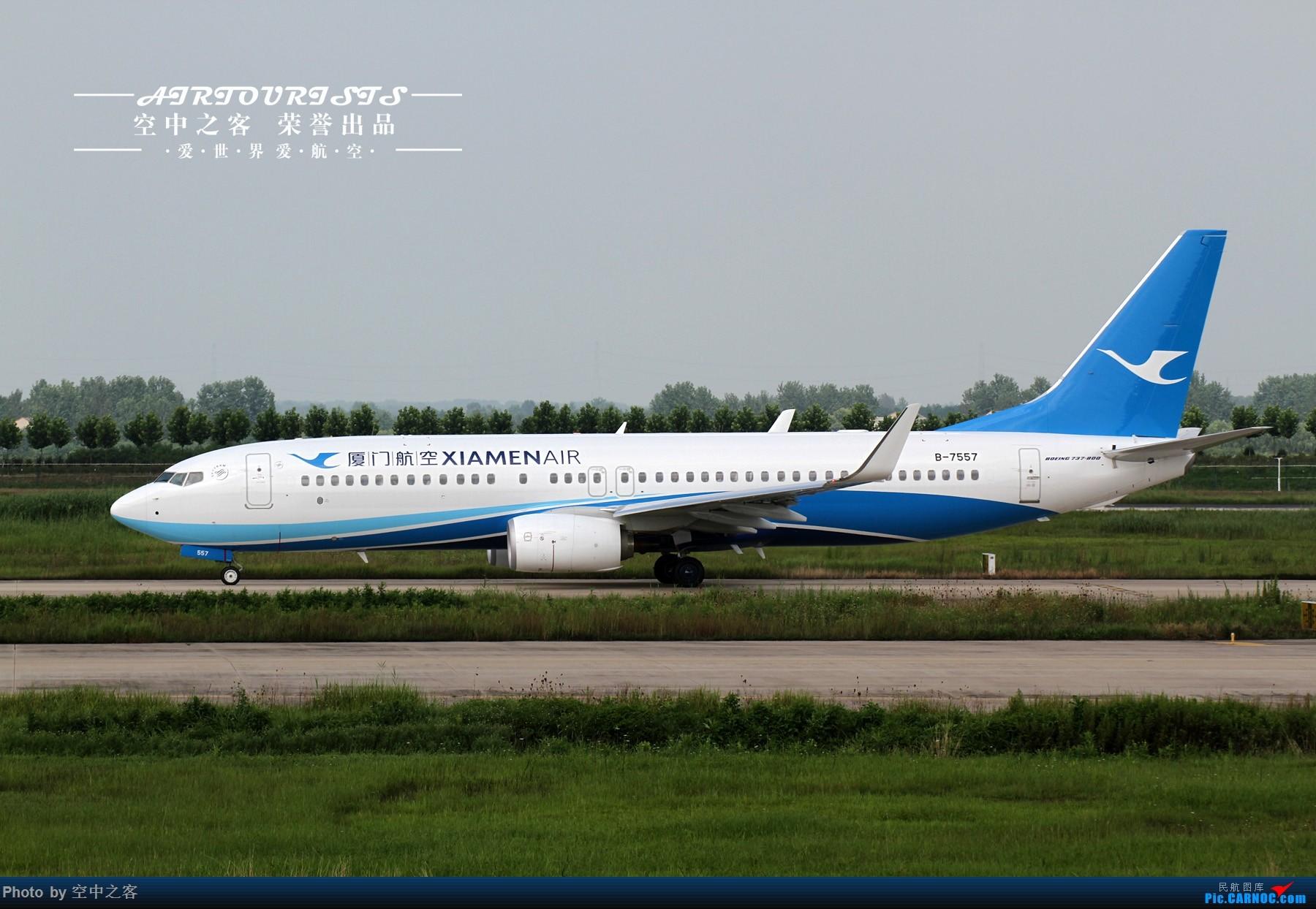 Re:[原创][合肥飞友会·霸都打机队 空中之客出品]桥机场的新飞机和一如既往的电风扇(2) BOEING 737-800 B-7557 合肥新桥国际机场