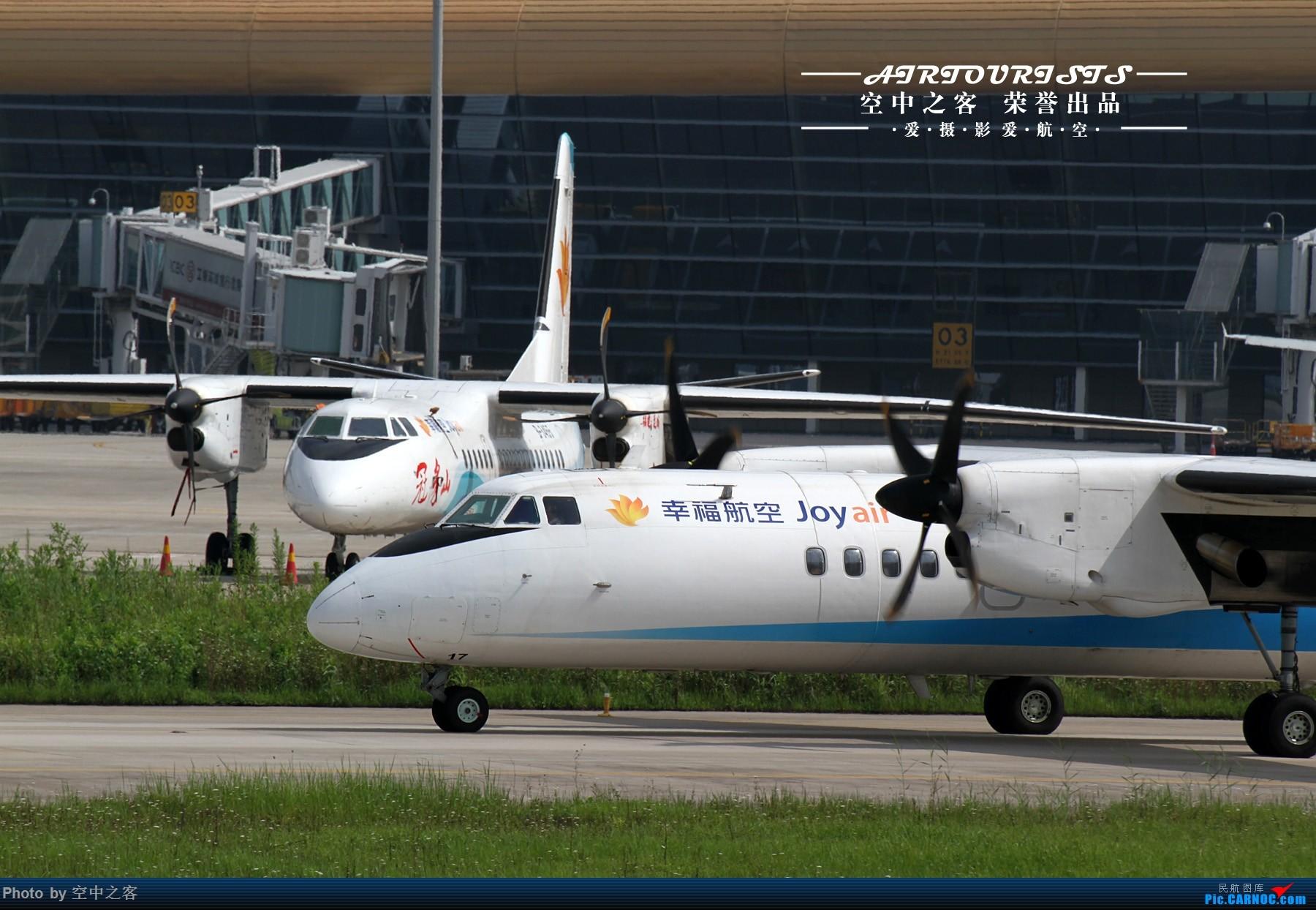 Re:[原创][合肥飞友会·霸都打机队 空中之客出品]桥机场的新飞机和一如既往的电风扇(2)