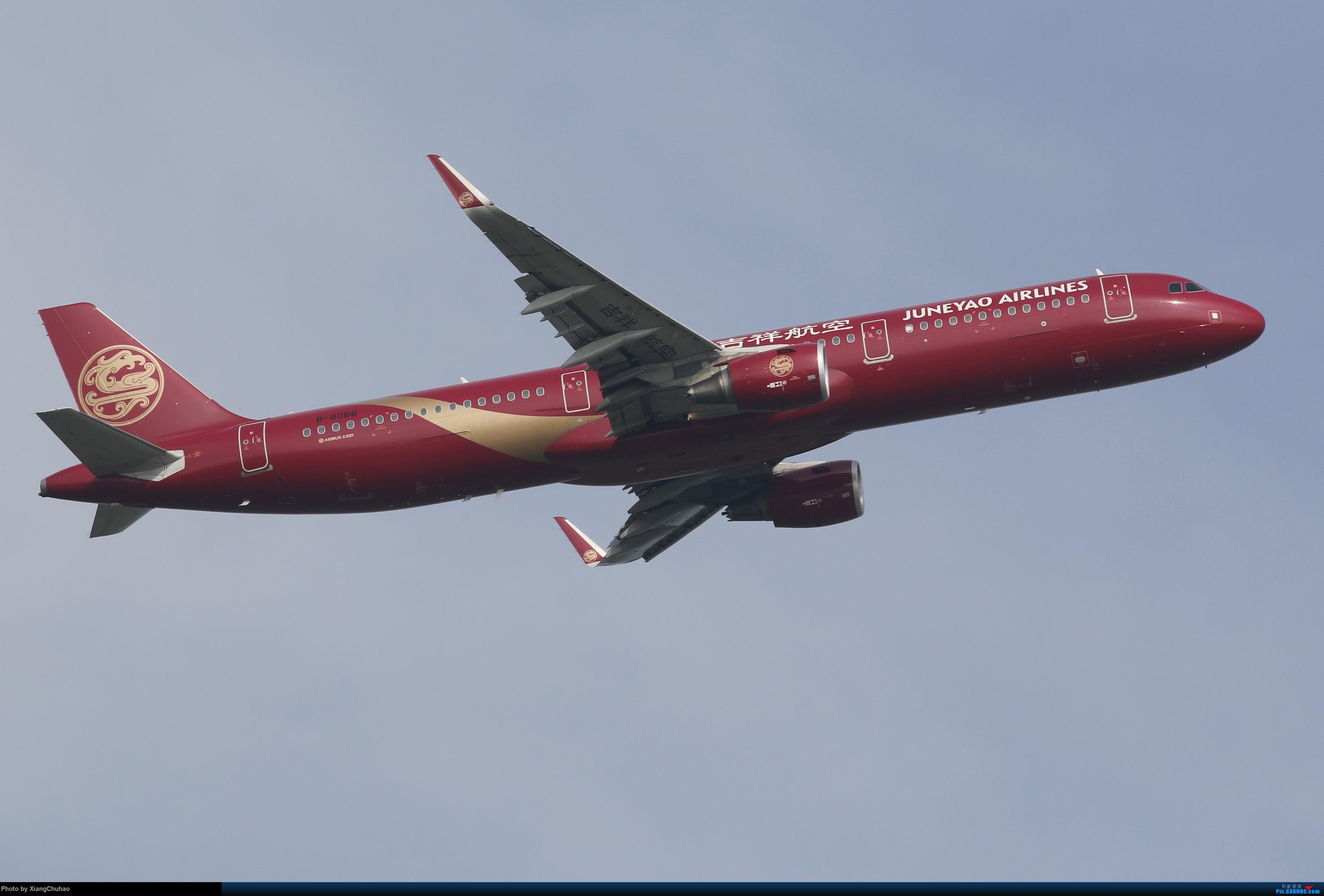 Re:温州龙湾国际机场 AIRBUS A321-200 B-8068 中国温州龙湾国际机场