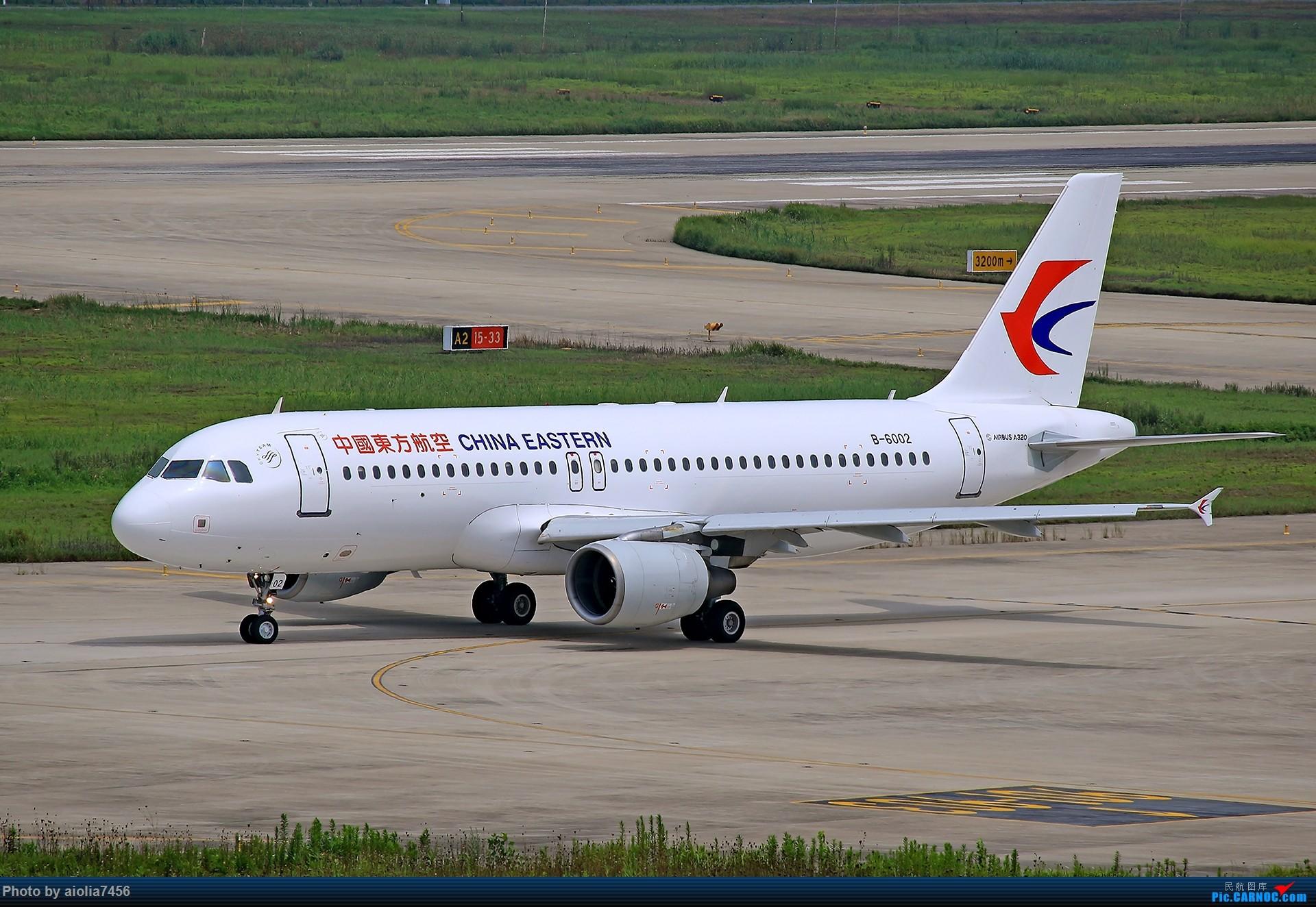 Re:新桥桑拿天,上塔晒晒,我要古铜色~! AIRBUS A320-200 B-6002 中国合肥新桥国际机场