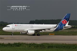 Re:[合肥飞友会·霸都打机队 空中之客出品]桥机场的新飞机和一如既往的电风扇(2)