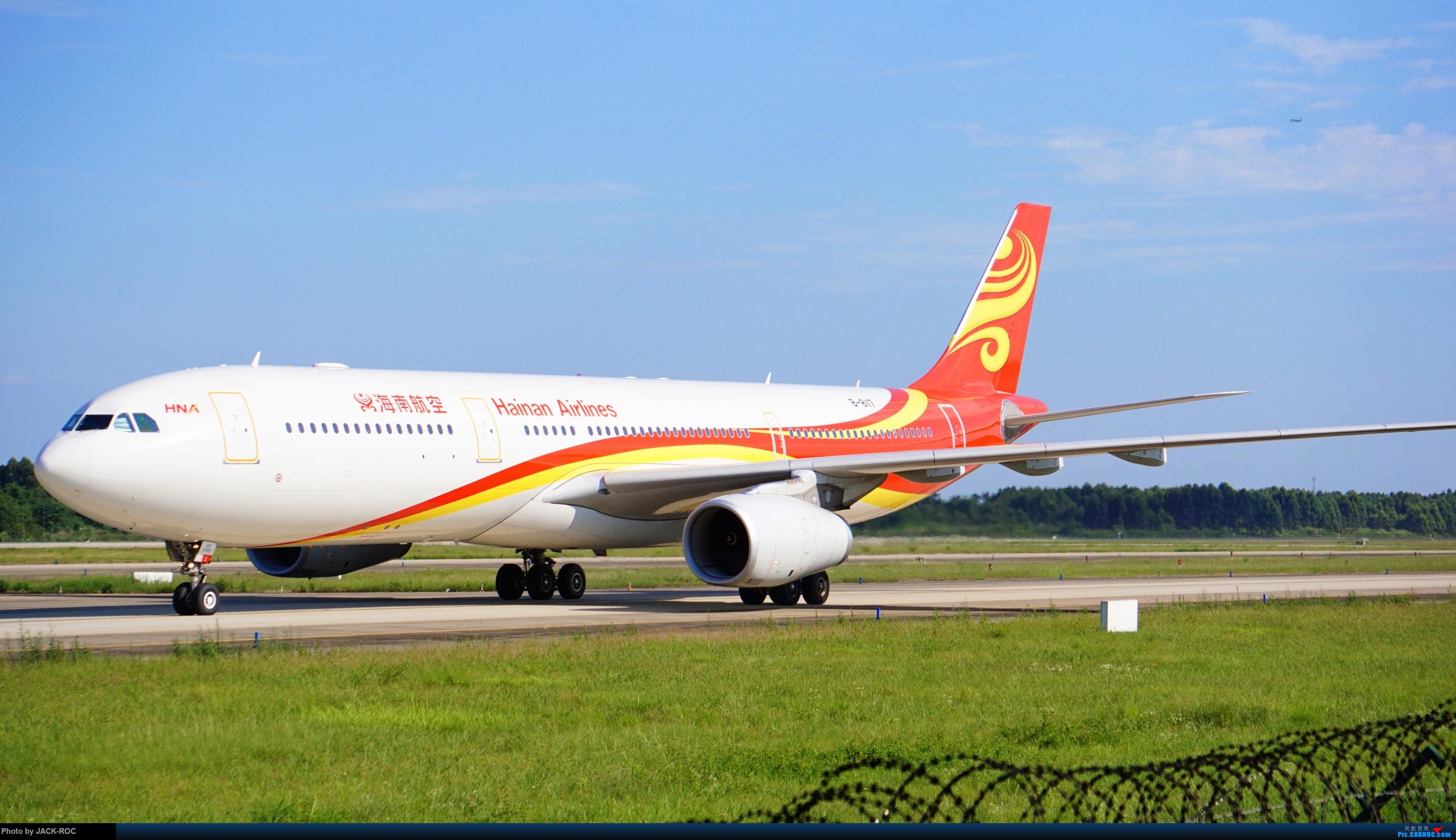 Re:[原创]第一次拍飞机! AIRBUS A330-300 B-8117 中国成都双流国际机场