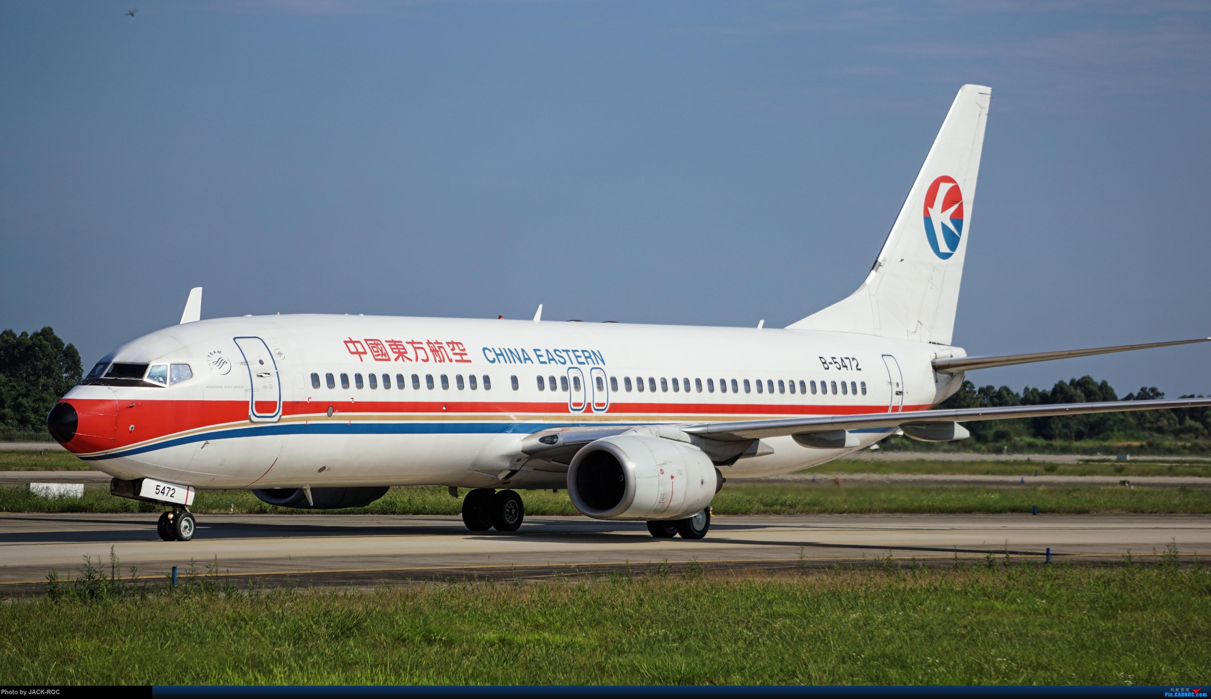 Re:[原创]第一次拍飞机! BOEING 737-800 B-5472 中国成都双流国际机场