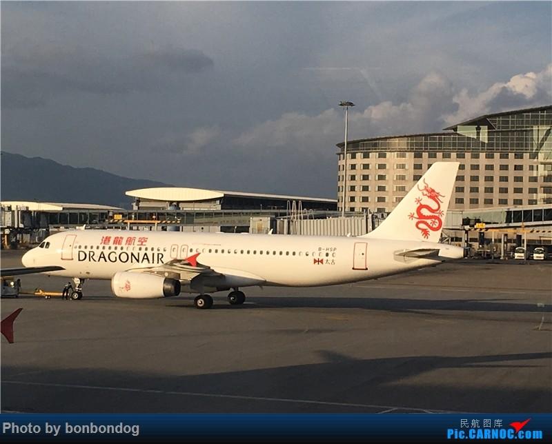 Re:[原创]重新发 重新发 CTU HKG BKK CNX URT NST 全部手机 渣像素 勿喷 AIRBUS A320-200 B-HSP 中国香港国际机场