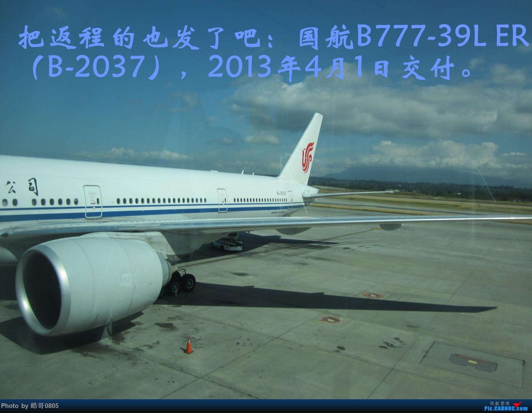 Re:第一次发图,还望多多关照 BOEING 777-300ER B-2037 加拿大温哥华机场