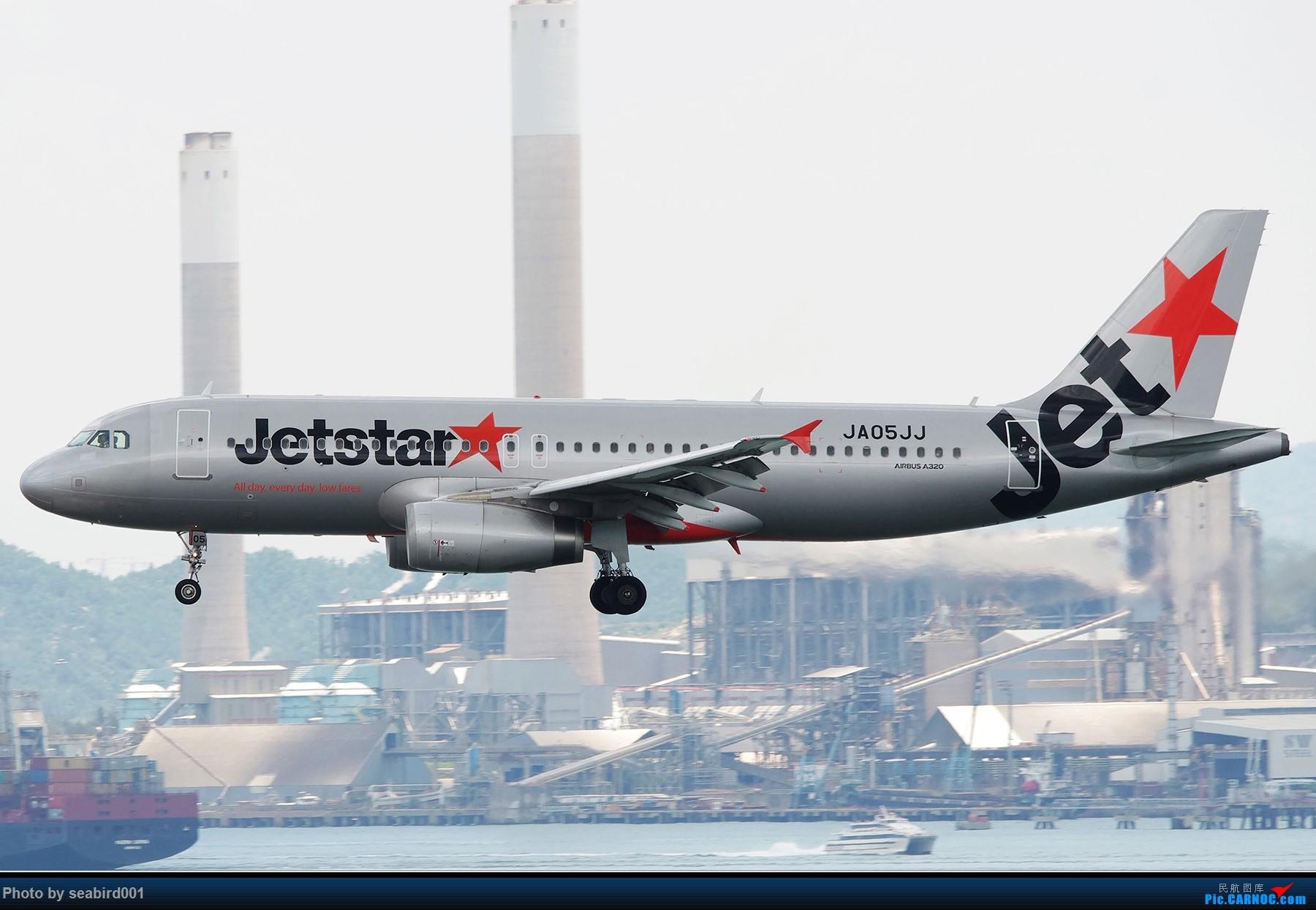 [原创]JET和那三个柱 AIRBUS A320 JA05JJ 中国香港国际机场