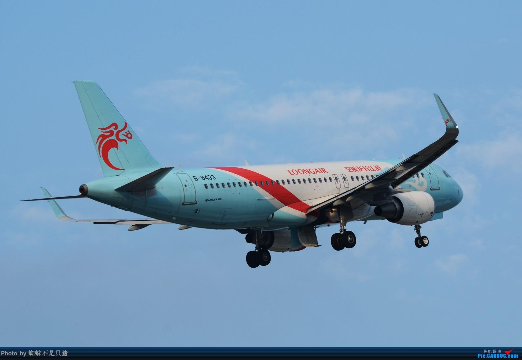 Re:【1800×1200】 十堰武当山机场 13起飞和落地滑行杂图一组