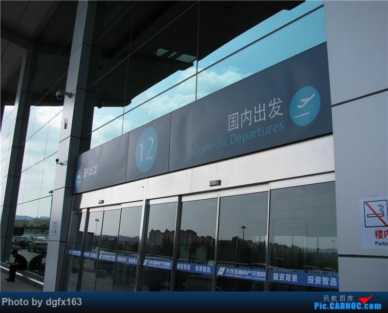 [原创]【dgfx163的游记(10)】中国东方航空 A320-200 大连DLC-西安XIY MU2298十、感动与收获 飞行是一场修行,体验,享受...完结