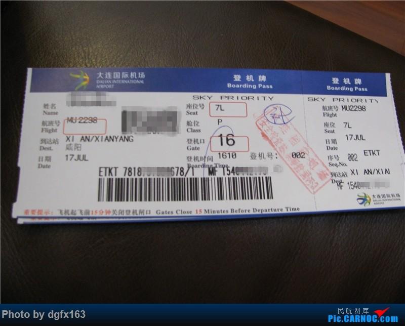 Re:[原创]【dgfx163的游记(10)】中国东方航空 A320-200 大连DLC-西安XIY MU2298 第10集 感动与收获 飞行是一场修行,体验,享受...