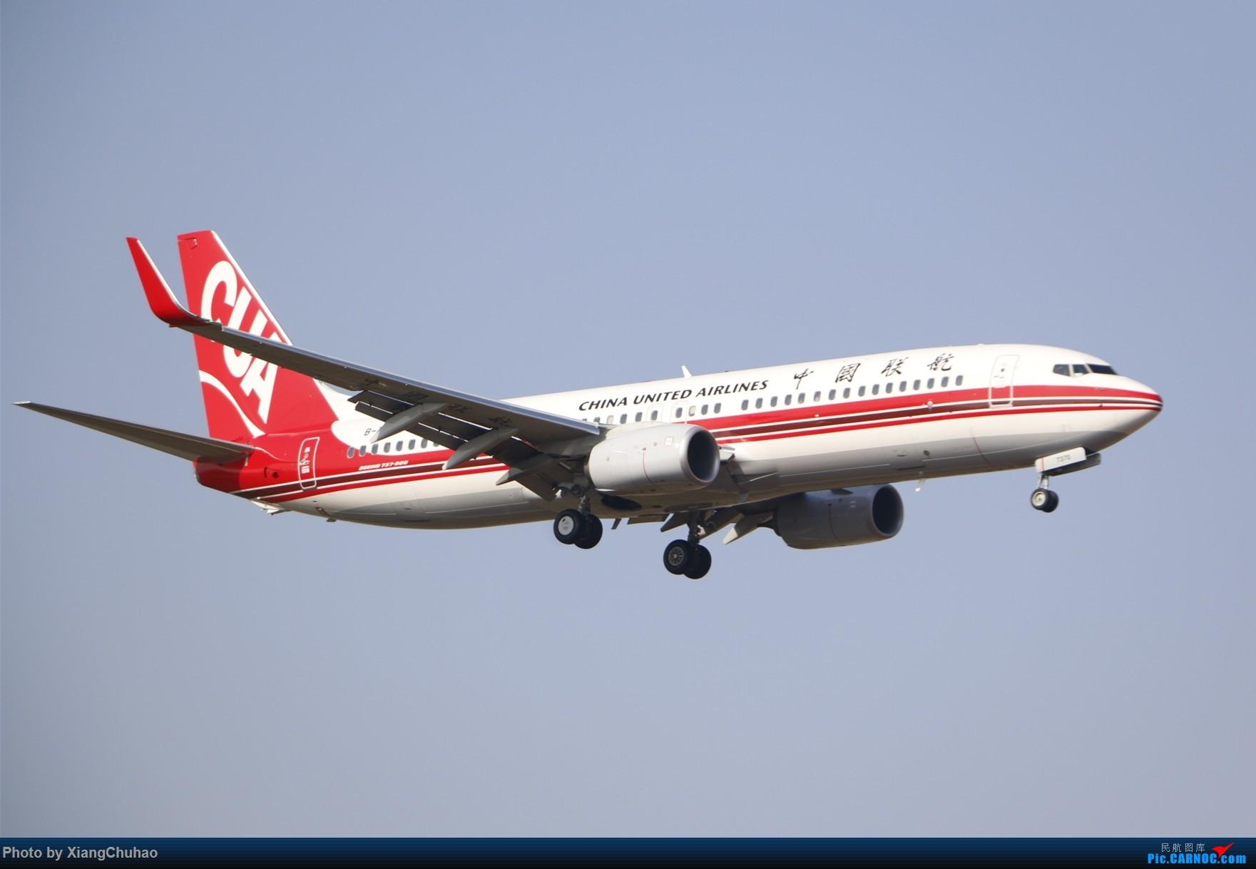 Re:温州龙湾国际机场