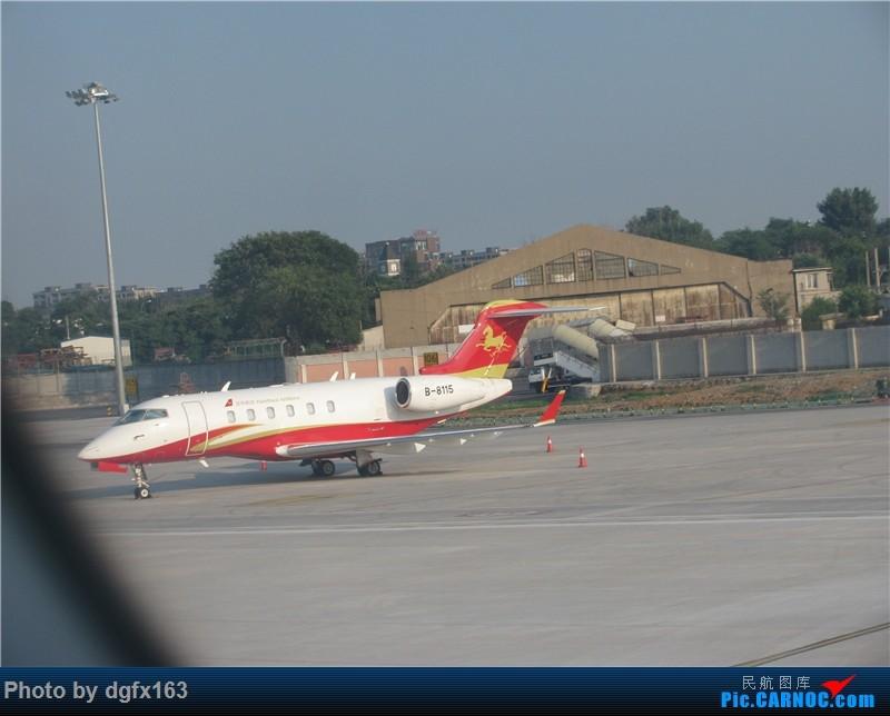 Re:[原创]【dgfx163的游记(10)】中国东方航空 A320-200 大连DLC-西安XIY MU2298 第10集 感动与收获 飞行是一场修行,体验,享受... BOMBARDIER CL300 B-8115 中国大连国际机场