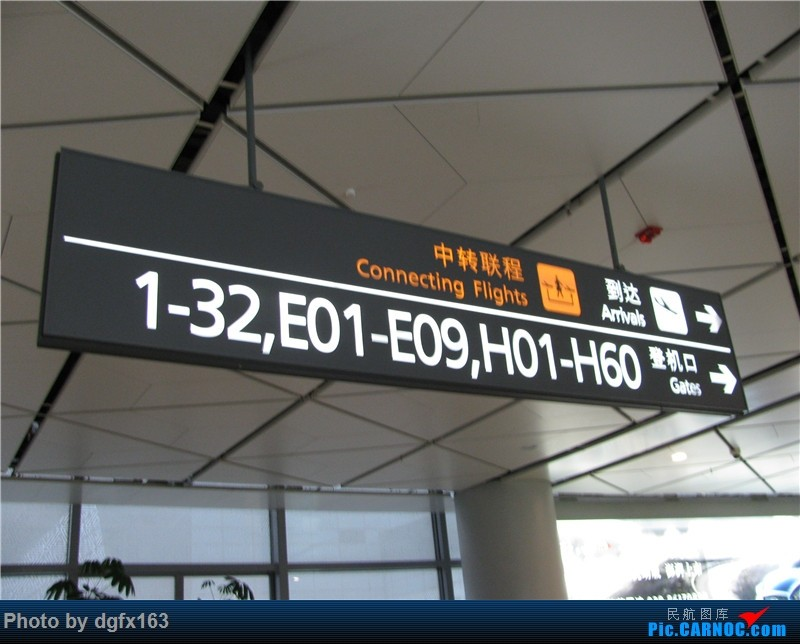 Re:[原创]【dgfx163的游记(10)】中国东方航空 A320-200 大连DLC-西安XIY MU2298十、感动与收获 飞行是一场修行,体验,享受...完结 AIRBUS A320-200 B-6875 中国西安咸阳国际机场