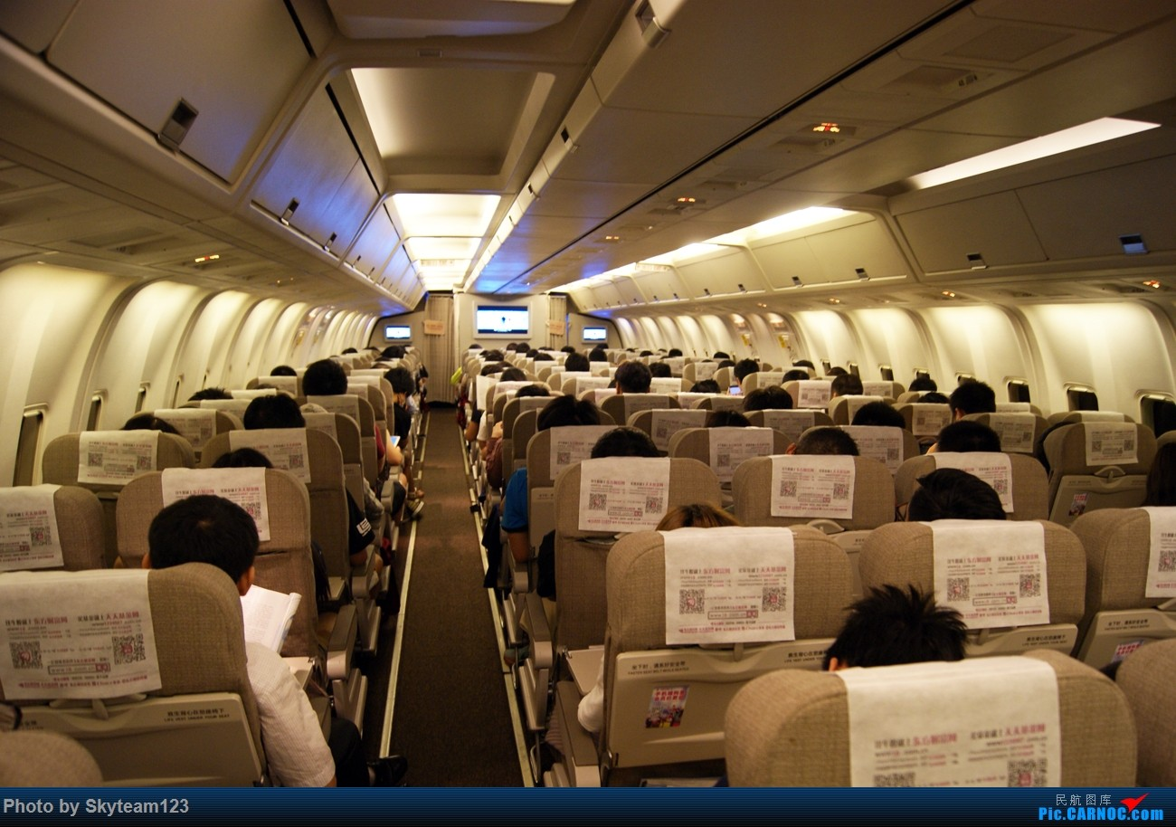 Re:[原创]《Simon游记》第四季第二集 FM9312 CAN-SHA 18年机龄的新舱B767-300 时隔六年再次体验上航服务 上海地铁疯狂流窜+小游魔都 BOEING 767-300 B-2567