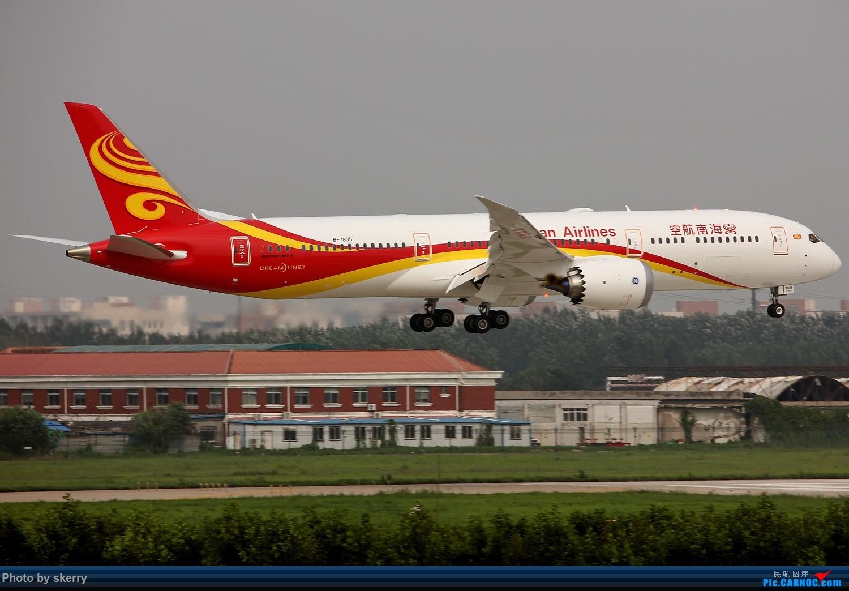 [原创]***【TSN飞友会】海航最新一架787-9 B-7835天津入关!*** BOEING 787-9 B-7835 中国天津滨海国际机场