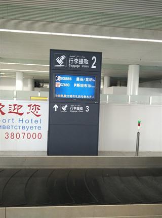 Re:(新人发帖求支持)毅然前往危险的火鸡国 内含菜航A332 土航77W 土航子公司
