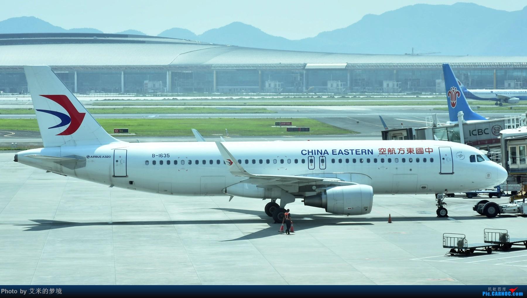 Re:[原创]【carnoc重庆飞友会】北京送行,所见飞行 AIRBUS A320-200 B-1635 中国重庆江北国际机场