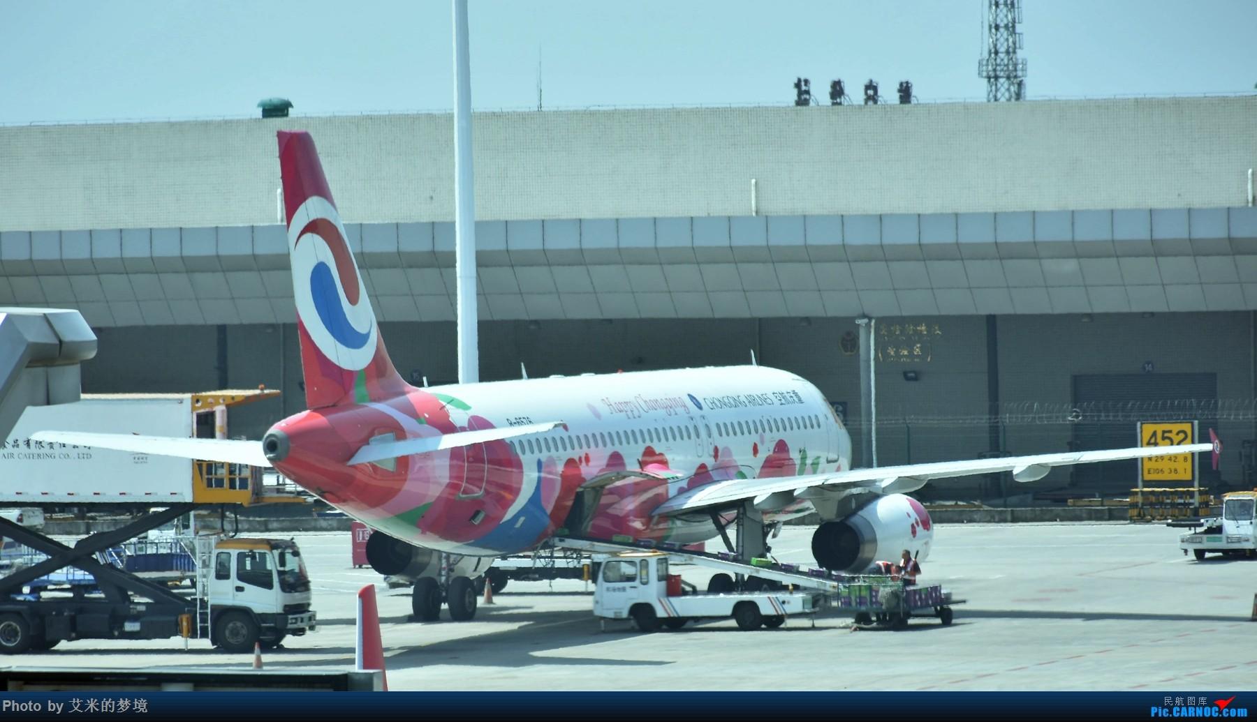 Re:[原创]【carnoc重庆飞友会】北京送行,所见飞行 AIRBUS A320-200 B-6576 中国重庆江北国际机场