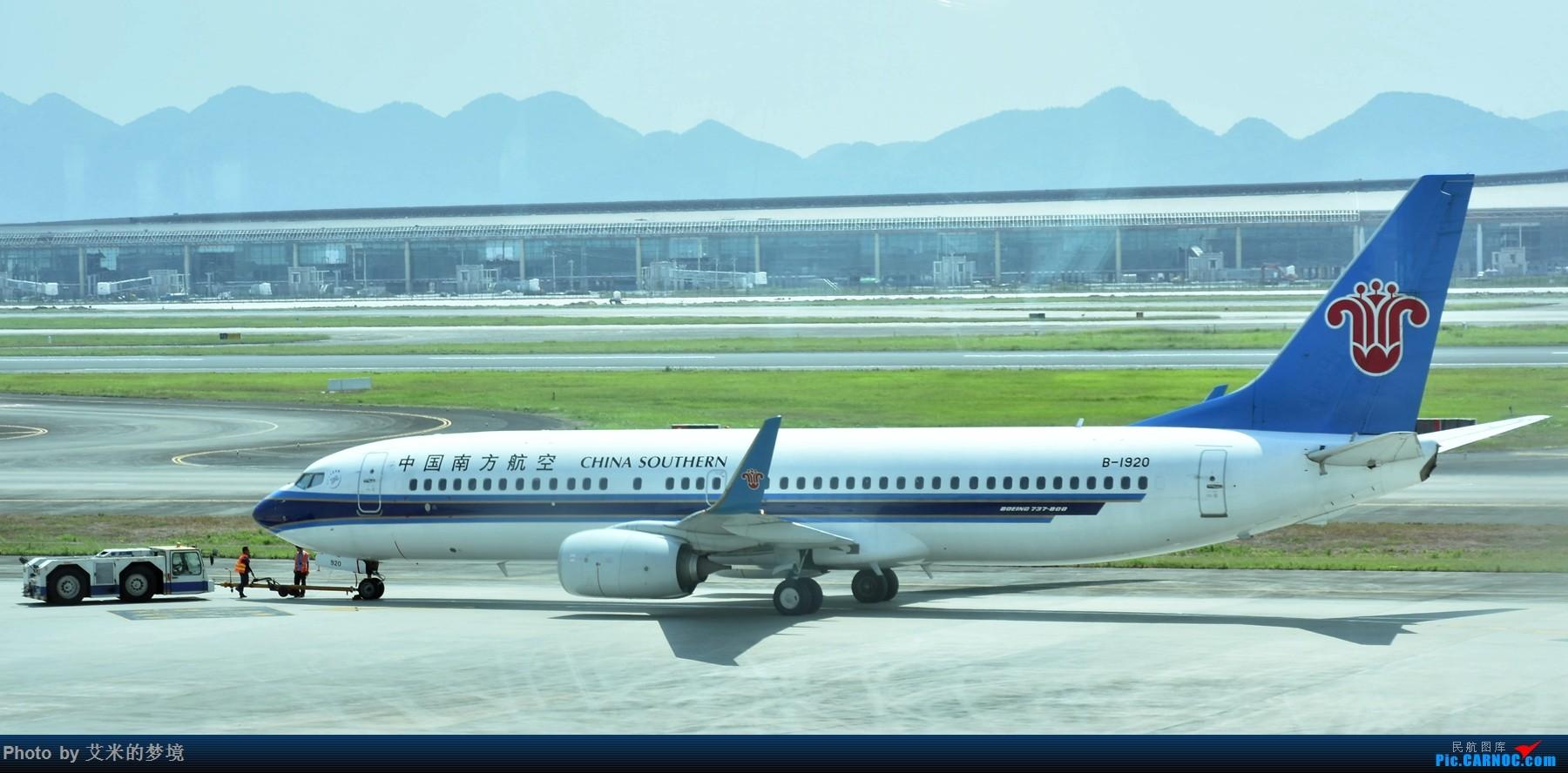 Re:[原创]【carnoc重庆飞友会】北京送行,所见飞行 BOEING 737-800 B-1920 中国重庆江北国际机场
