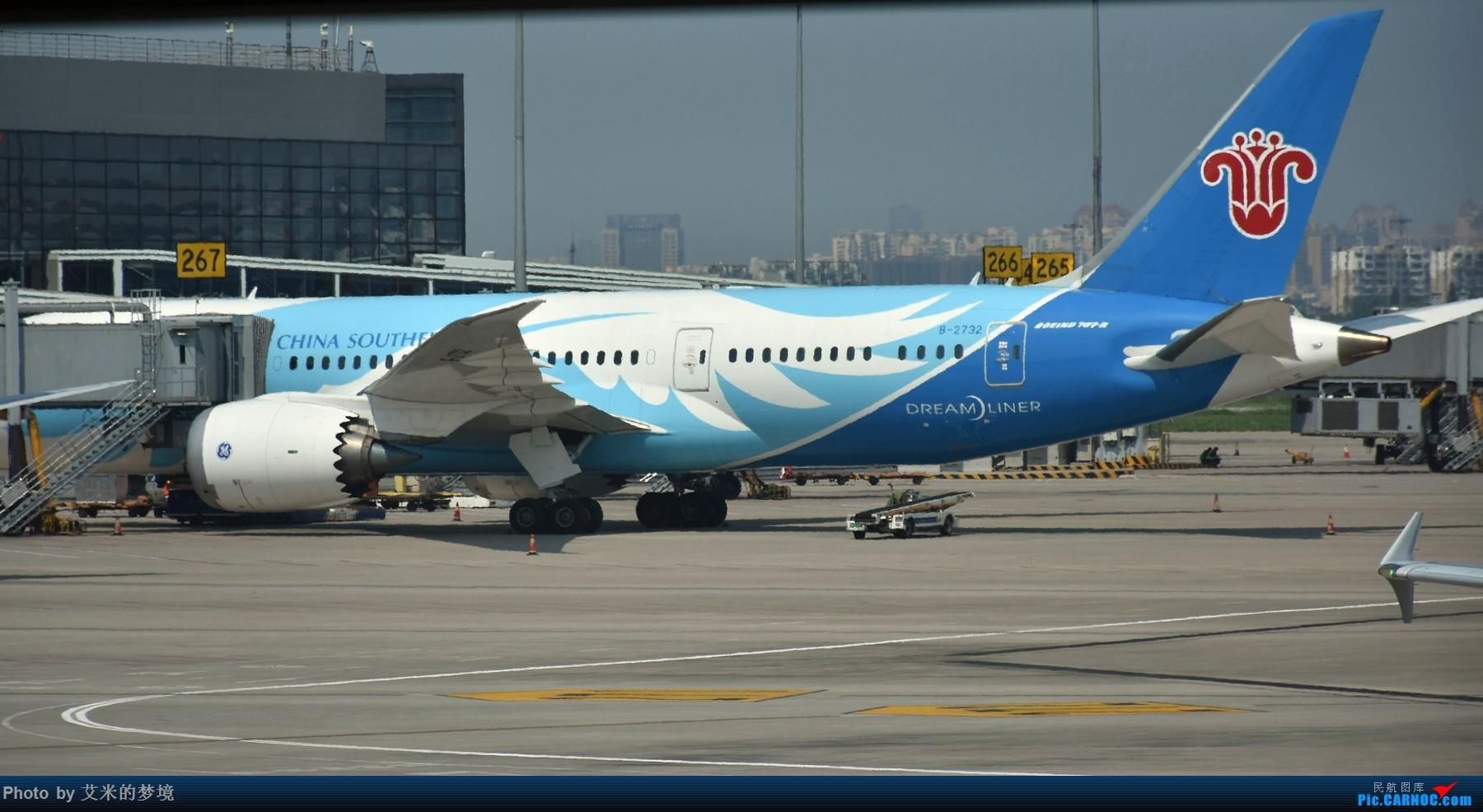 Re:[原创]【carnoc重庆飞友会】北京送行,所见飞行 BOEING 787-8 B-2732 中国上海虹桥国际机场