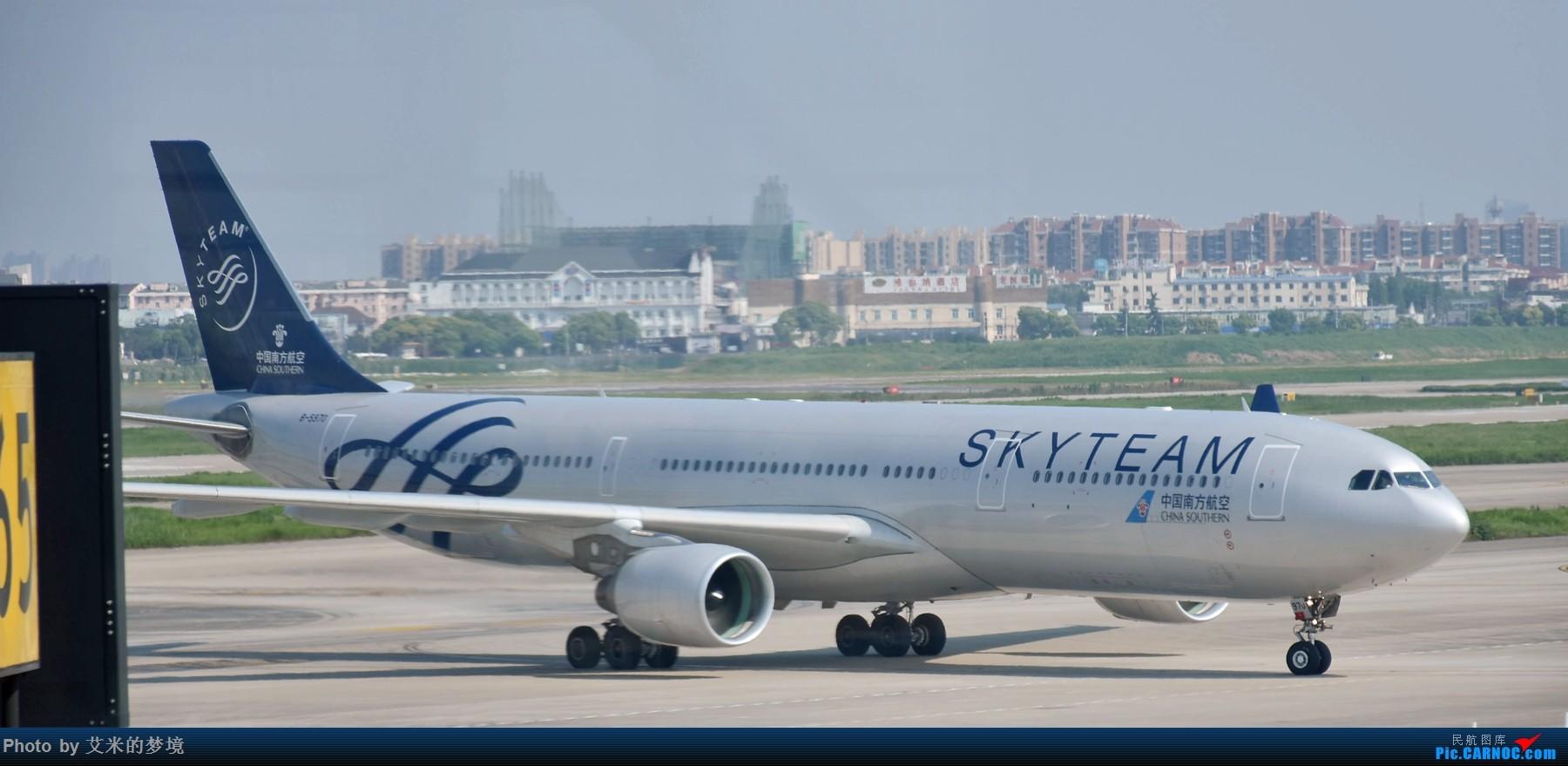 Re:[原创]【carnoc重庆飞友会】北京送行,所见飞行 AIRBUS A330-300 B-5970 中国上海虹桥国际机场
