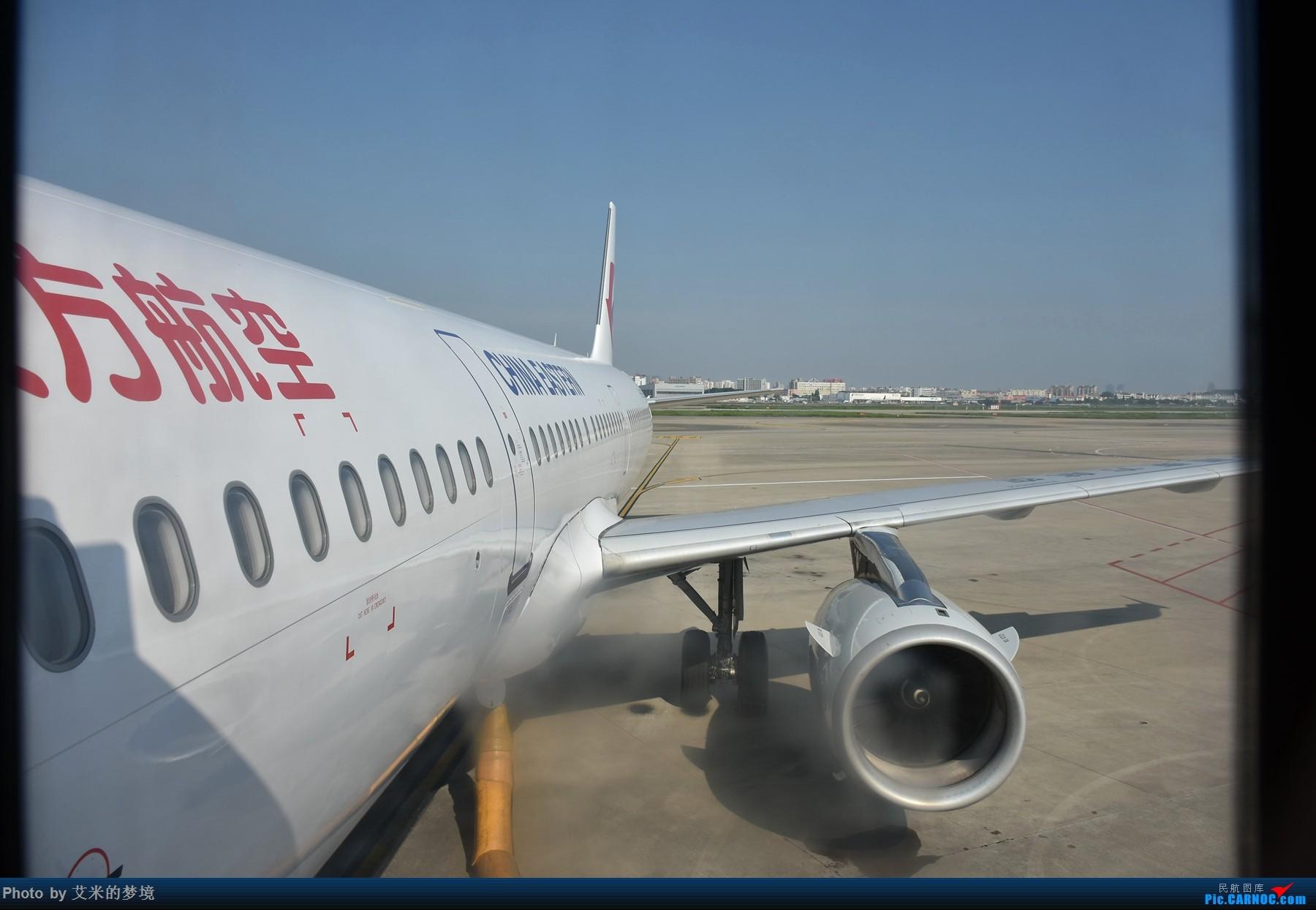 Re:[原创]【carnoc重庆飞友会】北京送行,所见飞行 AIRBUS A321-200 B-6668 中国上海虹桥国际机场