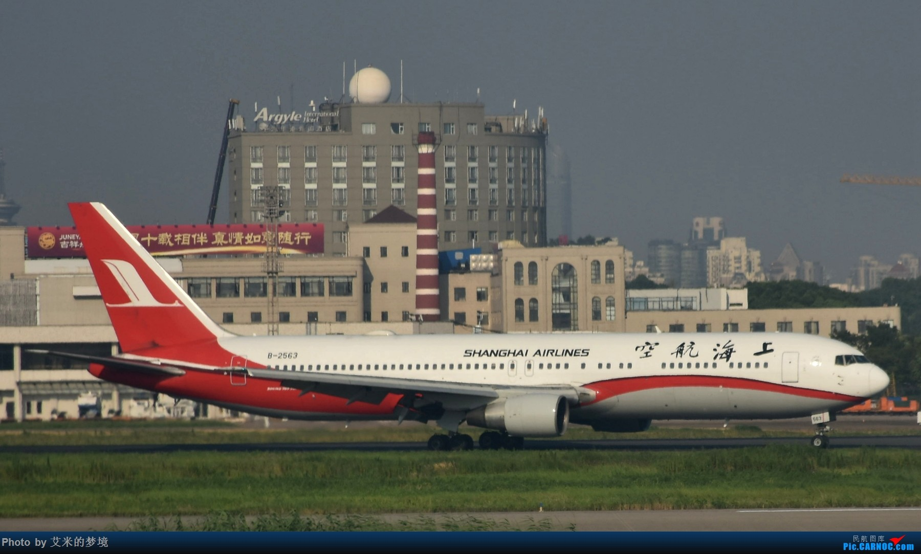 Re:[原创]【carnoc重庆飞友会】北京送行,所见飞行 BOEING 767-300 B-2563 中国上海虹桥国际机场