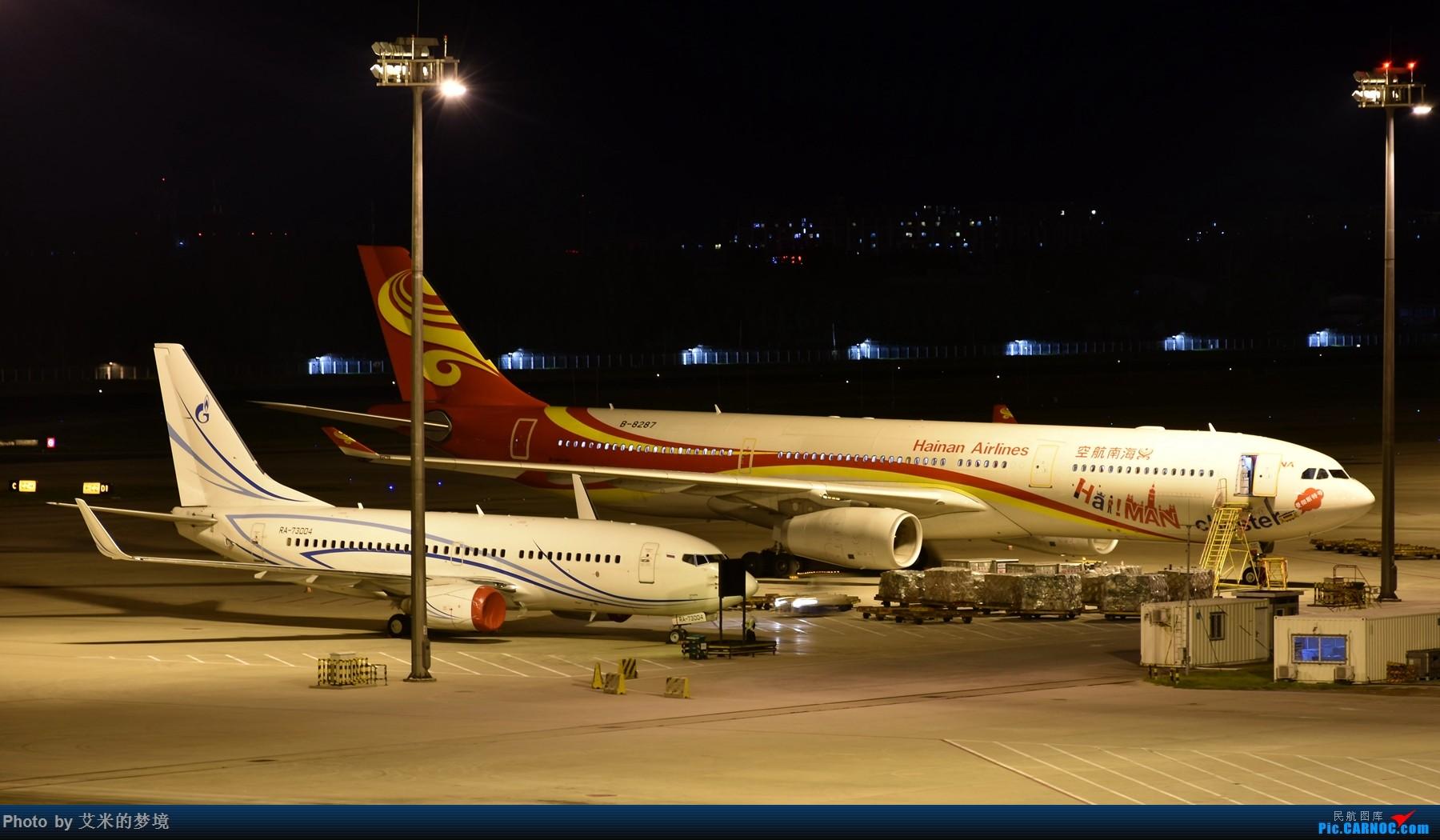 Re:[原创]【carnoc重庆飞友会】北京送行,所见飞行 AIRBUS A330-300 B-8287 中国北京首都国际机场