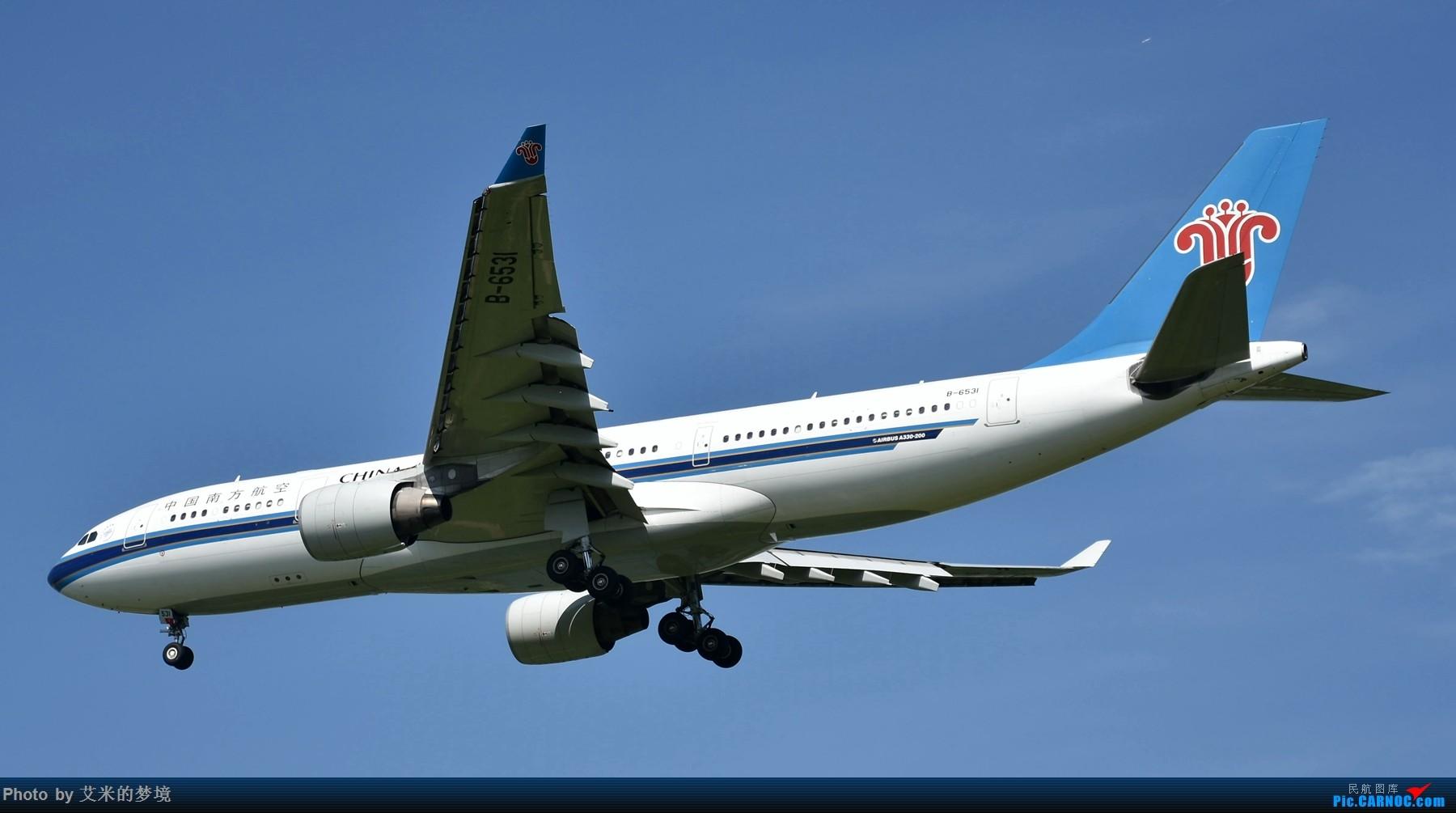Re:[原创]【carnoc重庆飞友会】北京送行,所见飞行 AIRBUS A330-200 B-6531 中国北京首都国际机场