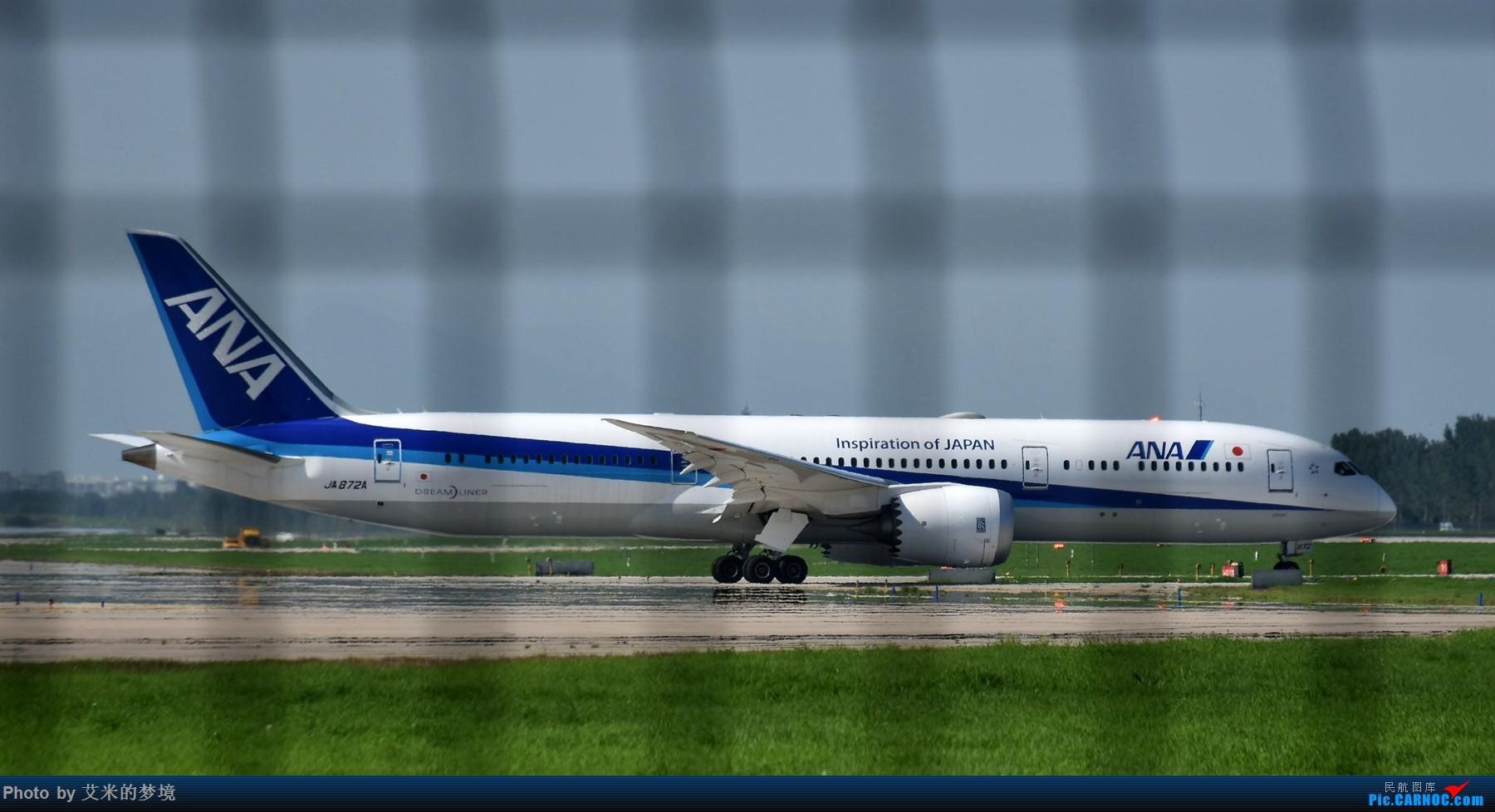 Re:[原创]【carnoc重庆飞友会】北京送行,所见飞行 BOEING 787-9 JA872A 中国北京首都国际机场