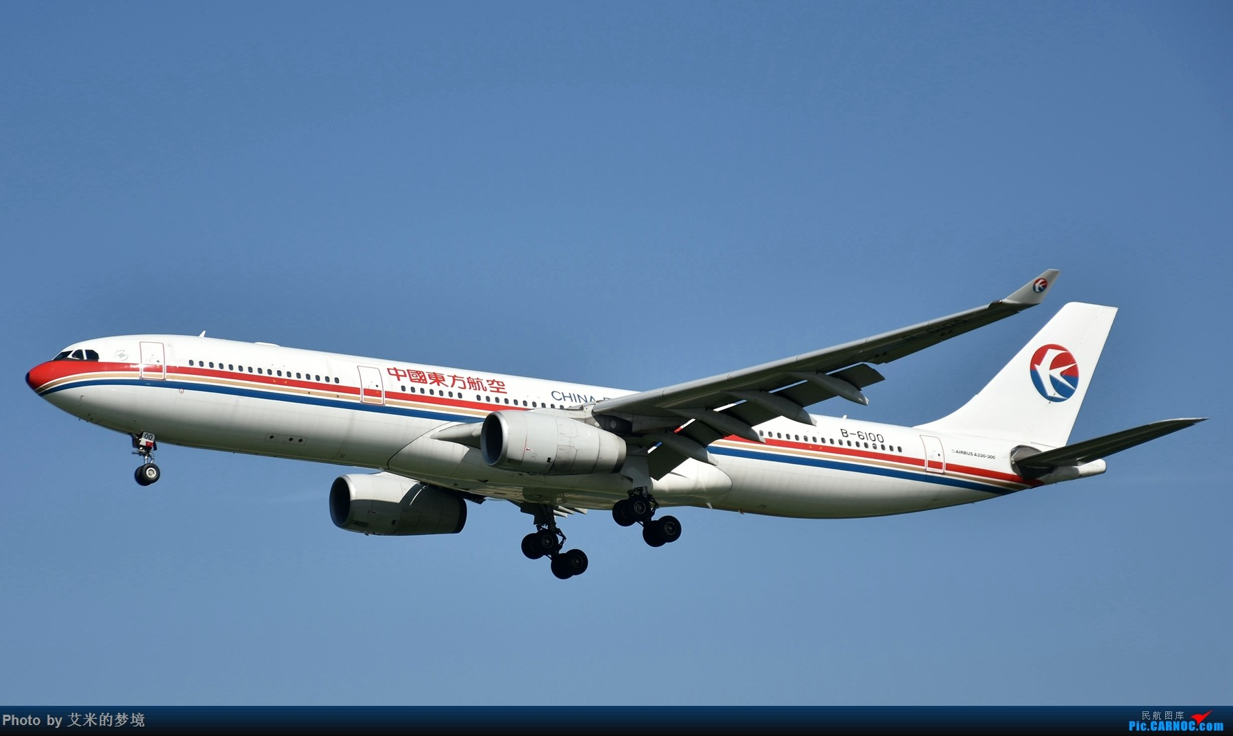 Re:[原创]【carnoc重庆飞友会】北京送行,所见飞行 AIRBUS A330-300 B-6100 中国北京首都国际机场