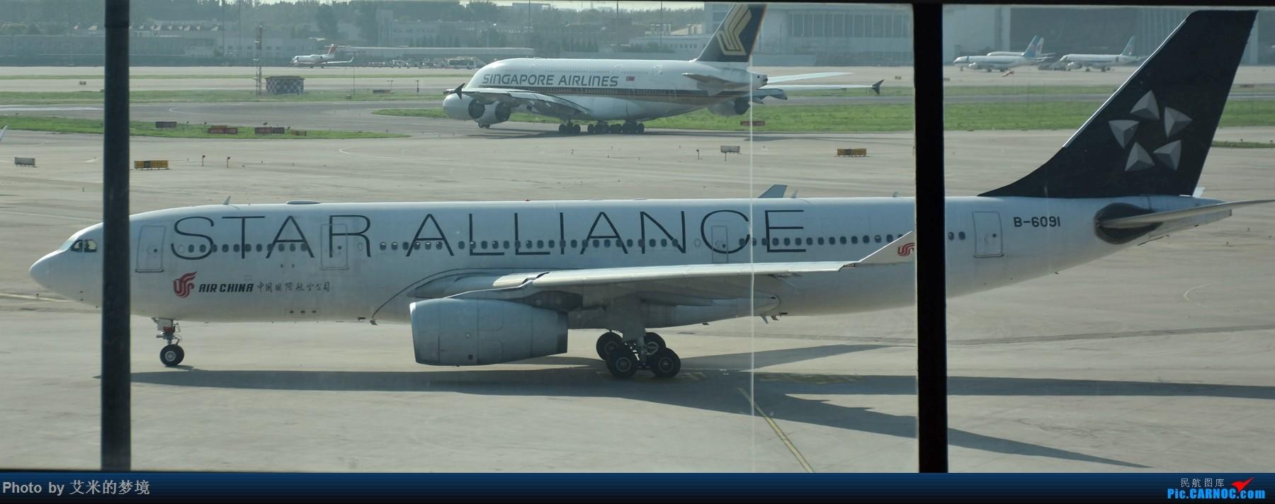 Re:[原创]【carnoc重庆飞友会】北京送行,所见飞行 AIRBUS A330-200 B-6091 中国北京首都国际机场