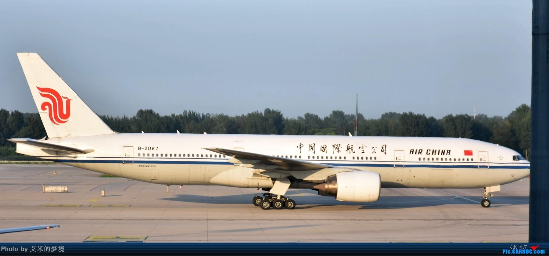 Re:[原创]【carnoc重庆飞友会】北京送行,所见飞行 BOEING 777-200 B-2067 中国北京首都国际机场