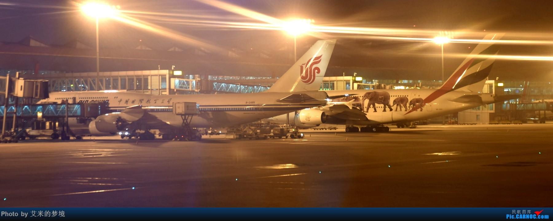 Re:[原创]【carnoc重庆飞友会】北京送行,所见飞行 BOEING 747-8I B-2485 中国北京首都国际机场
