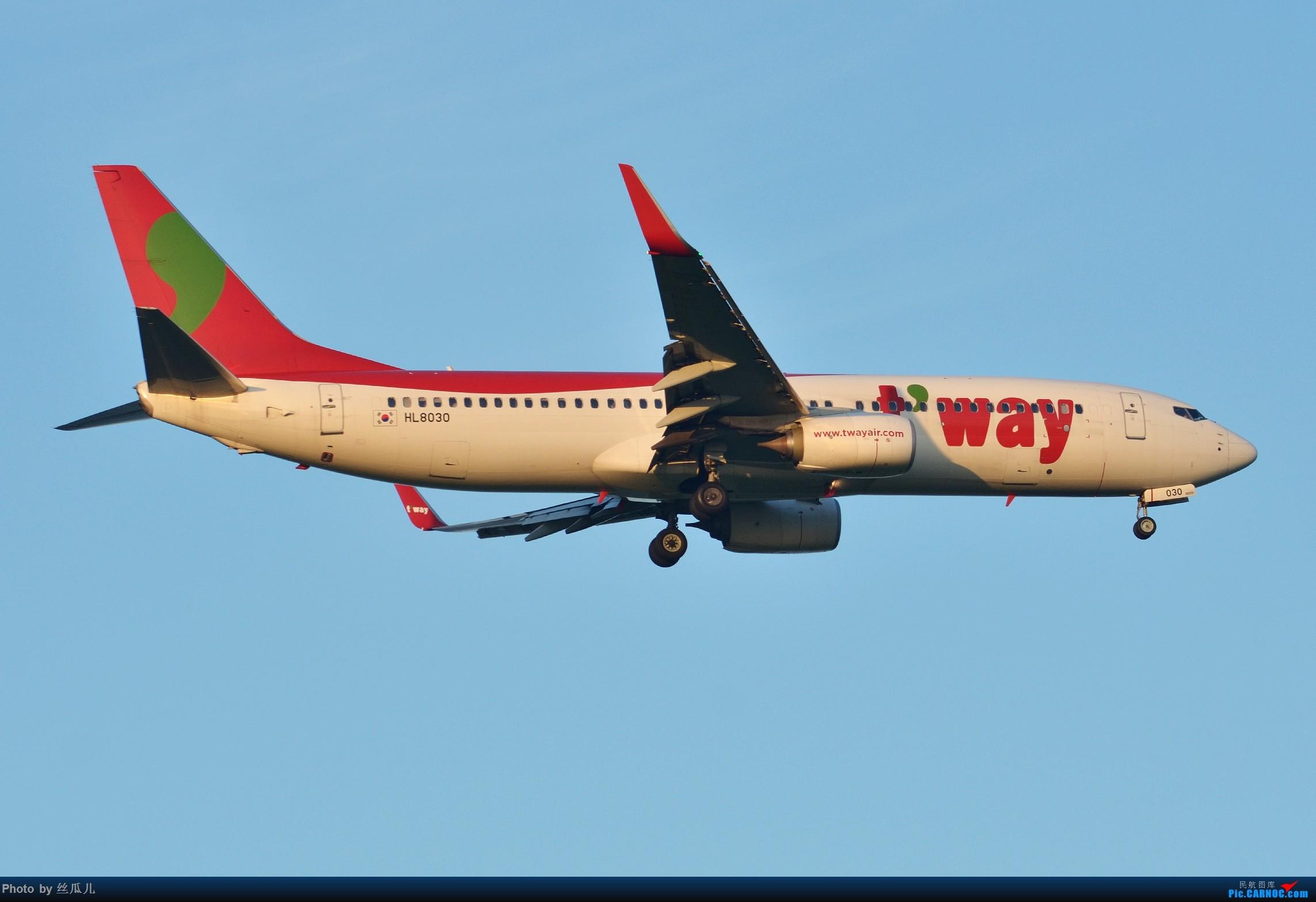 Re:[原创]【徘徊在HGH的丝瓜】瓜哥的高温福利继续发--稀罕的一抹红棒子机--感谢可爱的969的关键提示 BOEING 737-800 HL8030 中国上海浦东国际机场