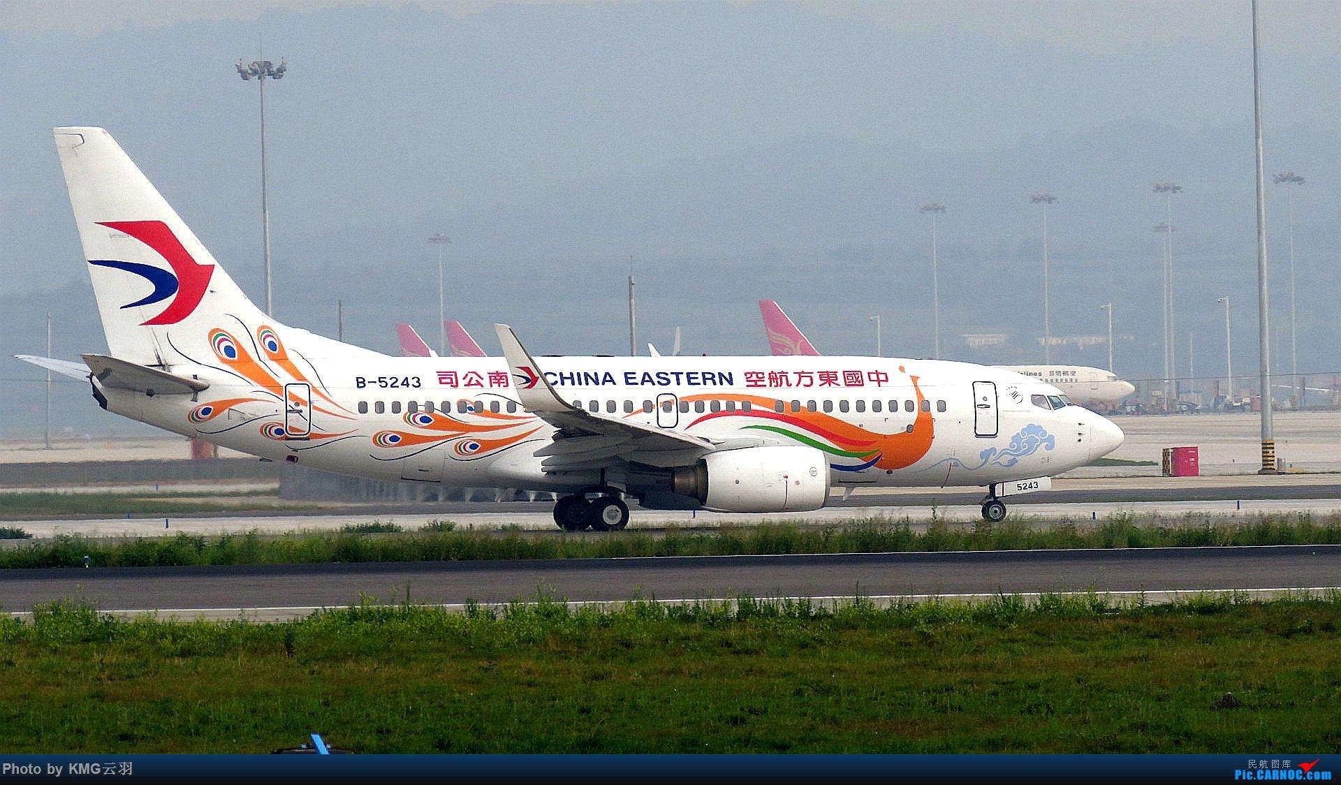 [原创]KMG东跑随拍 BOEING 737-700 B-5243 中国昆明长水国际机场