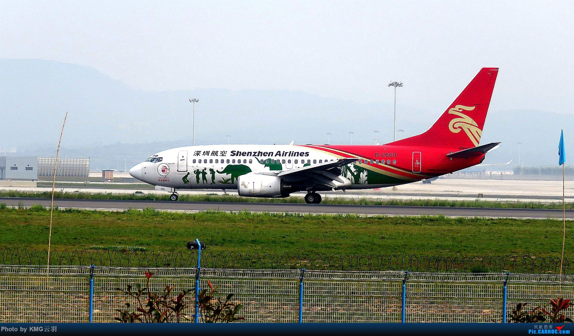 Re:[原创]KMG东跑随拍 BOEING 737-700 B-2669 中国昆明长水国际机场