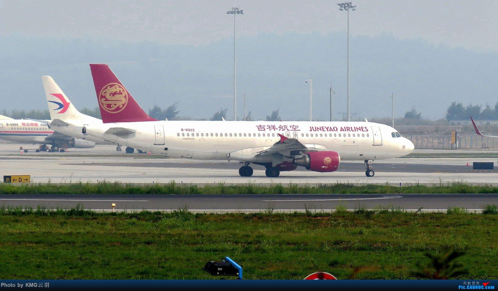 Re:KMG东跑随拍 AIRBUS A320-200 B-6922 中国昆明长水国际机场