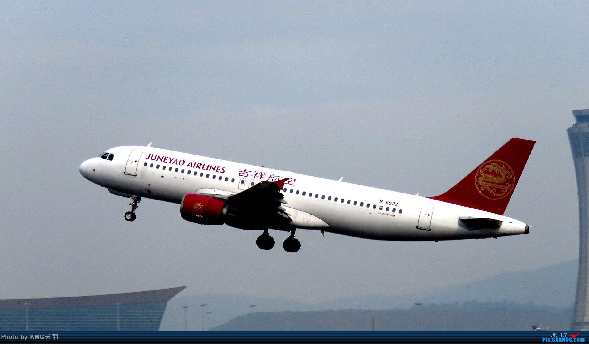 Re:[原创]KMG东跑随拍 AIRBUS A320-200 B-6922 中国昆明长水国际机场