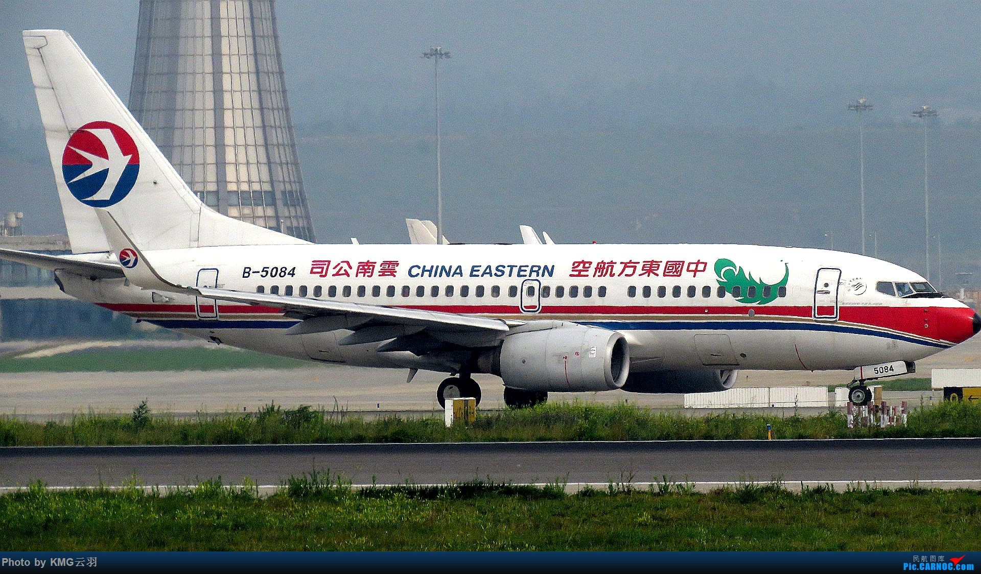 Re:[原创]KMG东跑随拍 BOEING 737-700 B-5084 中国昆明长水国际机场