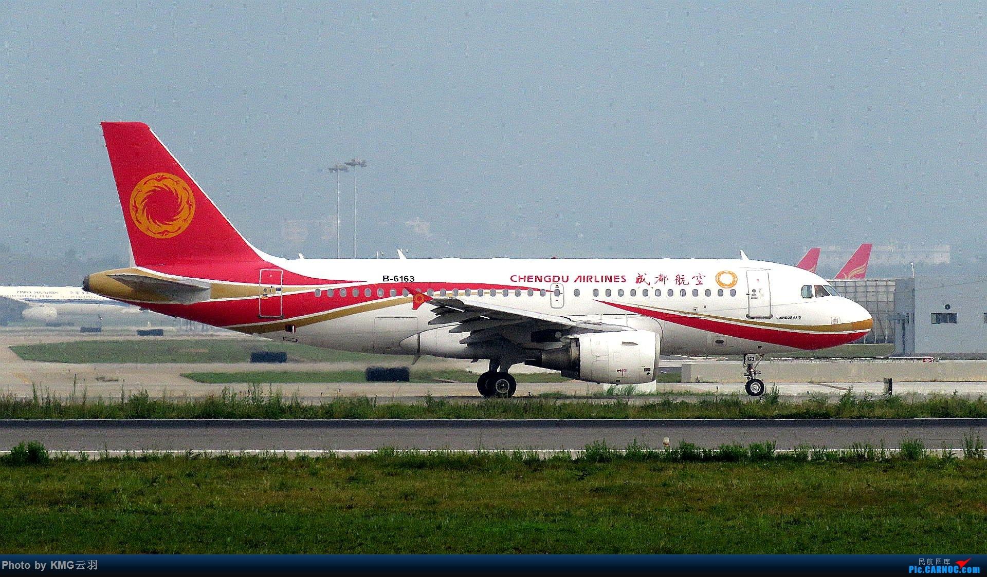 Re:[原创]KMG东跑随拍 AIRBUS A319-100 B-6163 中国昆明长水国际机场