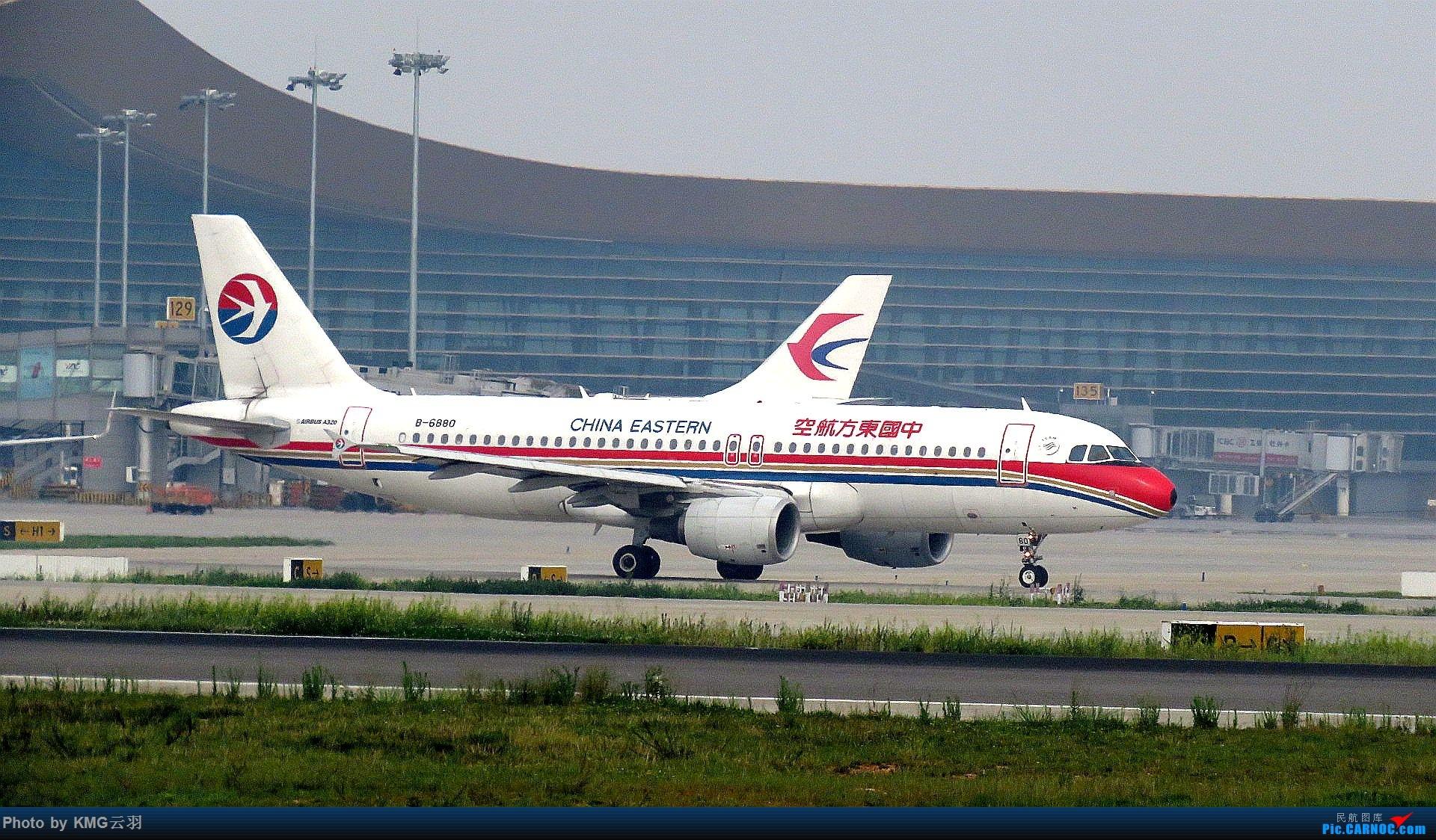 Re:[原创]KMG东跑随拍 AIRBUS A320-200 B-6880 中国昆明长水国际机场