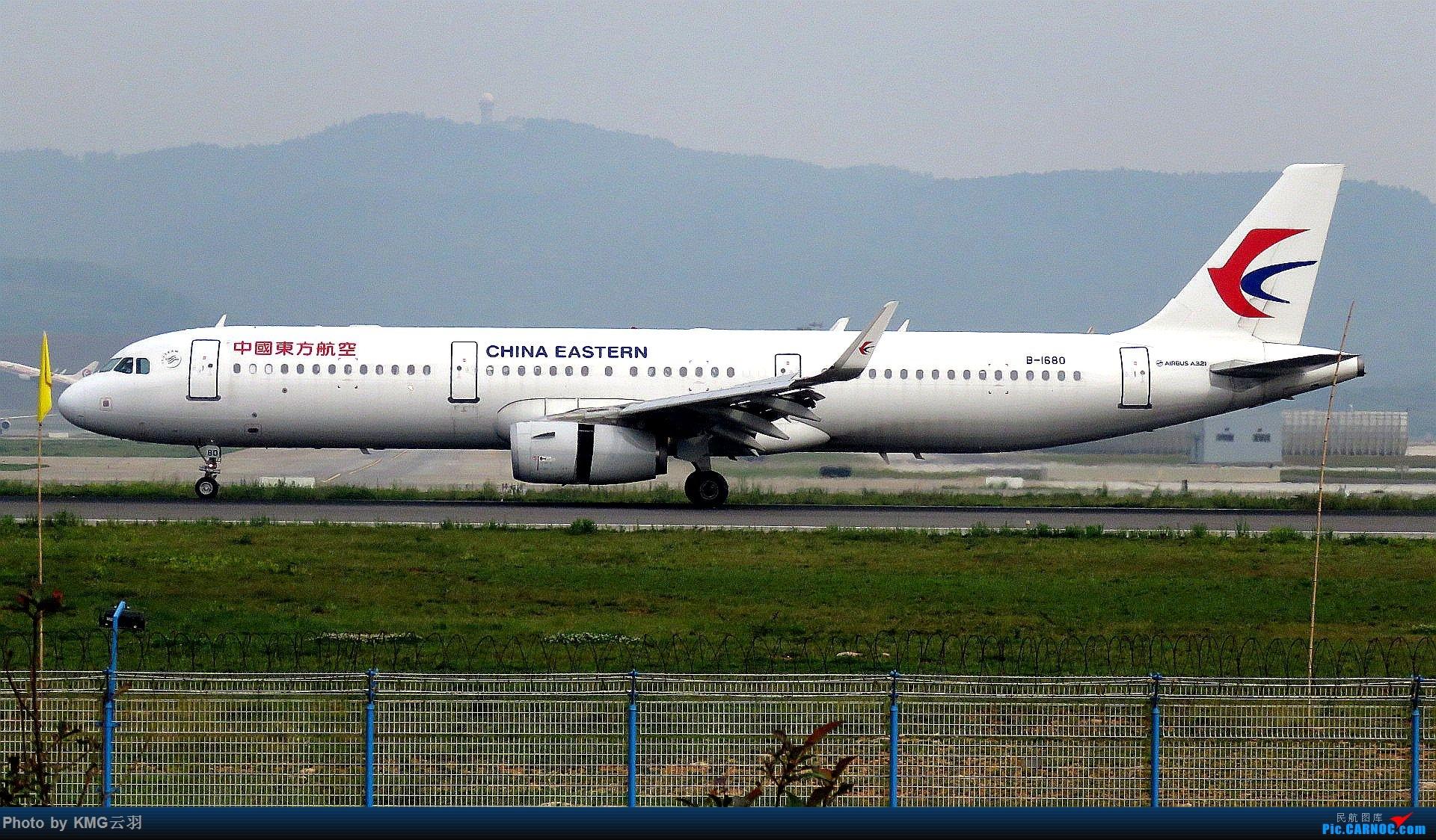 Re:[原创]KMG东跑随拍 AIRBUS A321-200 B-1680 中国昆明长水国际机场