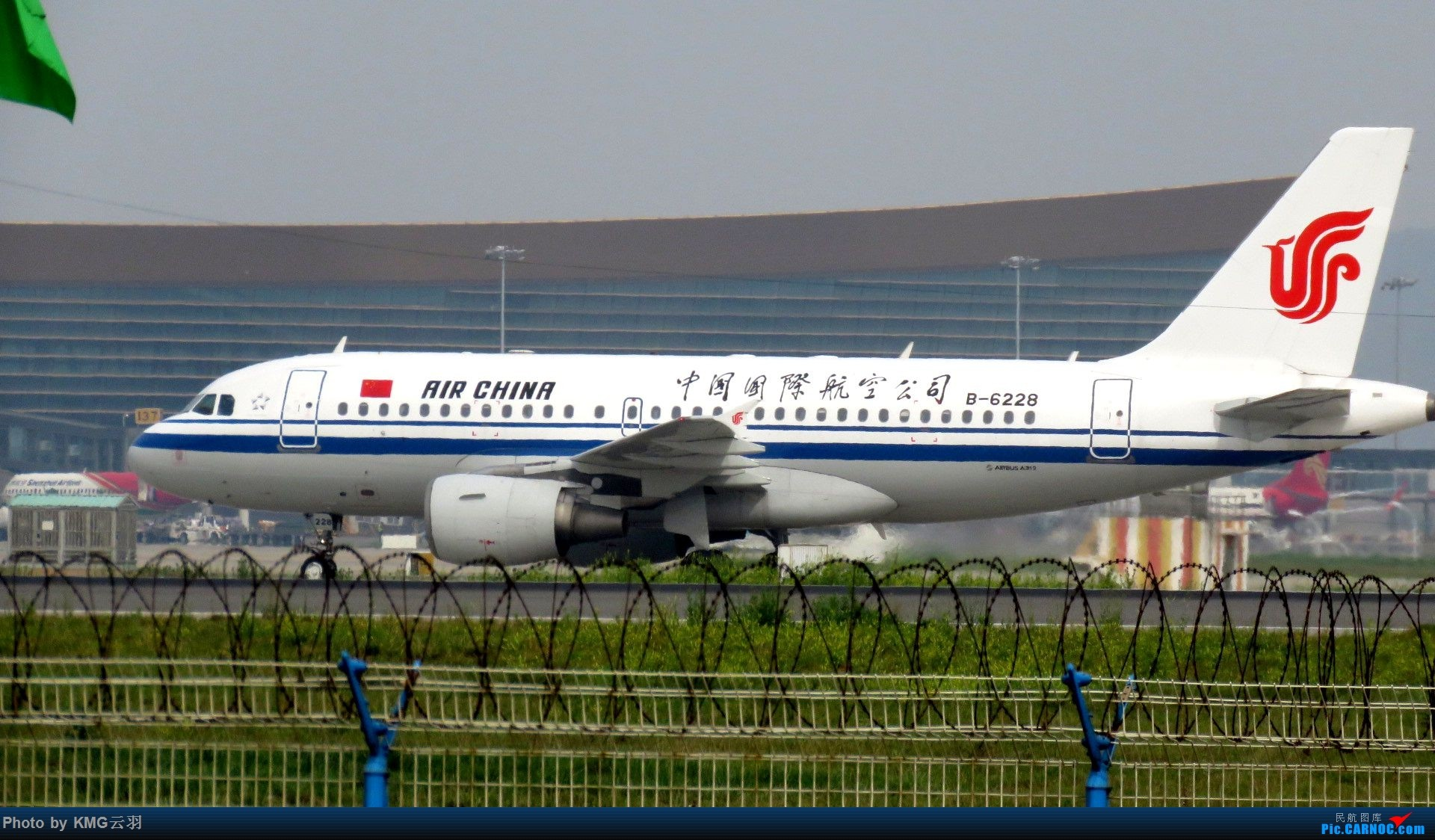 Re:[原创]KMG东跑随拍 AIRBUS A319-100 B-6228 中国昆明长水国际机场