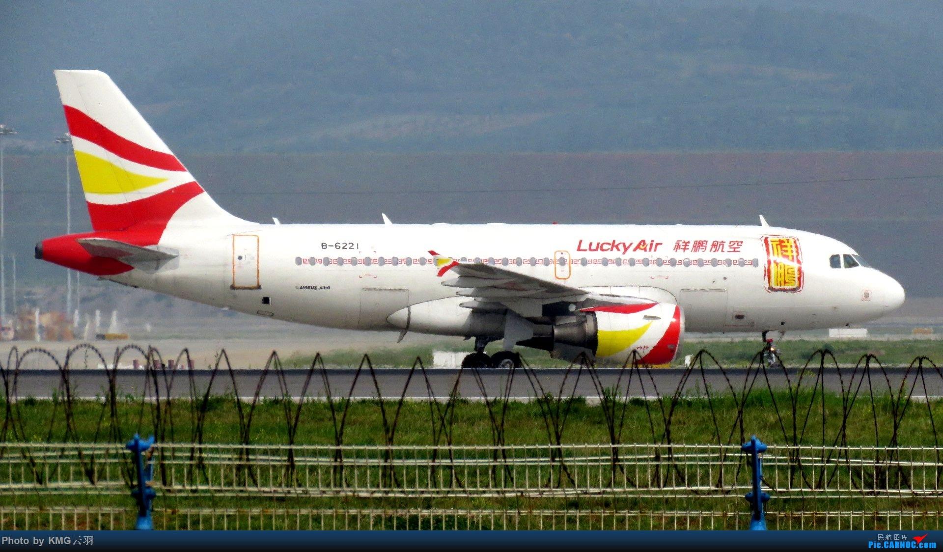 Re:[原创]KMG东跑随拍 AIRBUS A319-100 B-6221 中国昆明长水国际机场