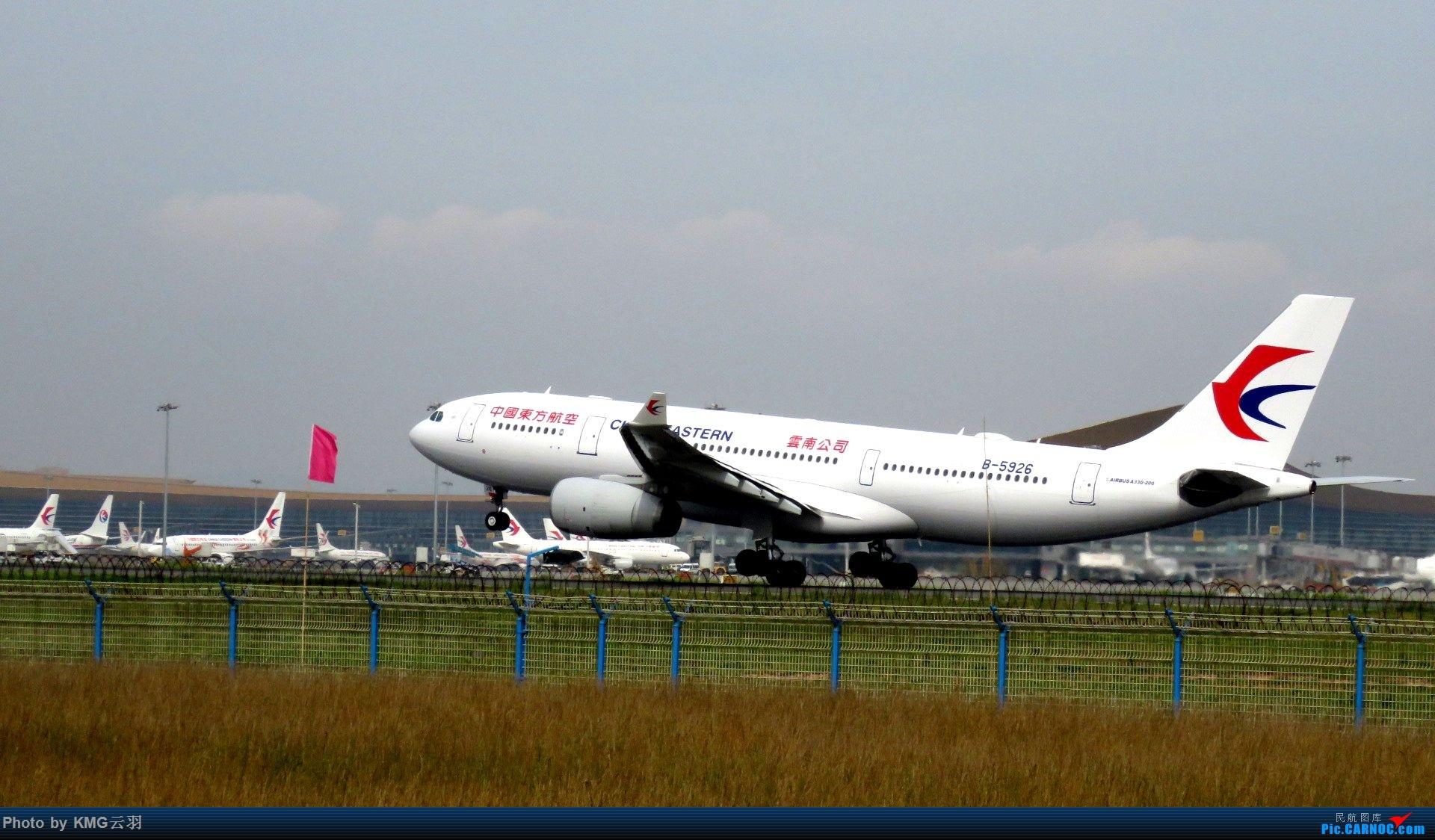 Re:[原创]KMG东跑随拍 AIRBUS A330-200 B-5926 中国昆明长水国际机场